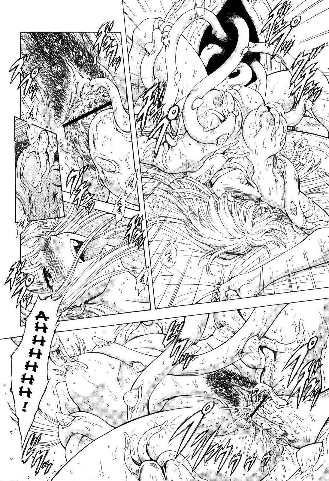 Ginryuu no Reimei   Dawn of the Silver Dragon Vol. 4 122