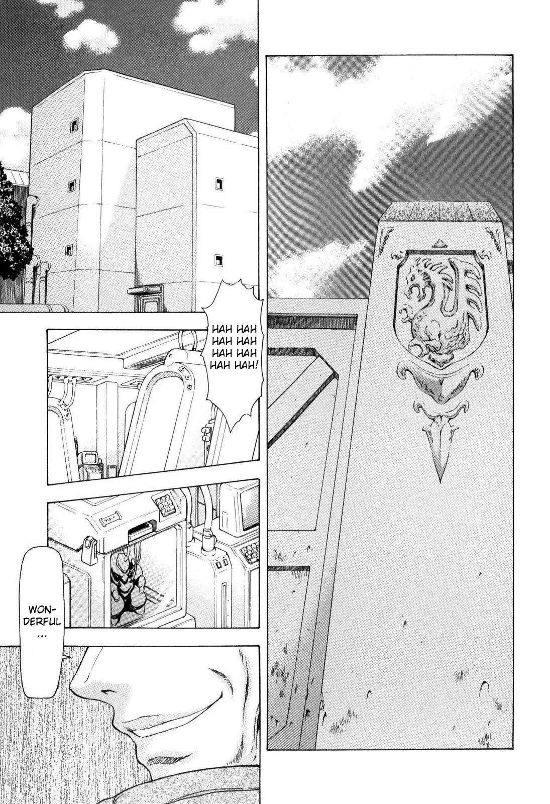 Ginryuu no Reimei   Dawn of the Silver Dragon Vol. 4 127