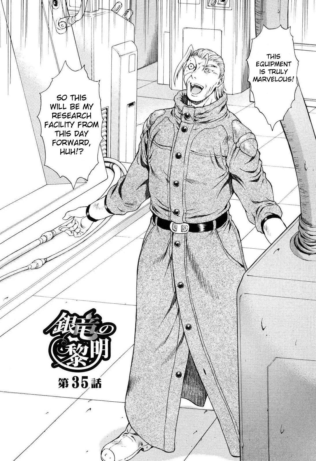Ginryuu no Reimei   Dawn of the Silver Dragon Vol. 4 128