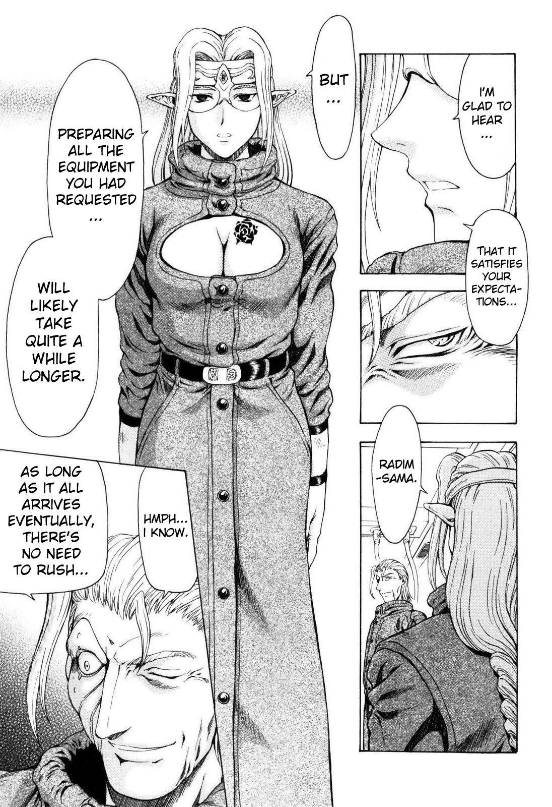 Ginryuu no Reimei   Dawn of the Silver Dragon Vol. 4 129