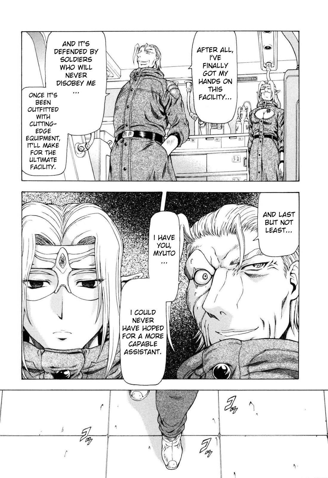 Ginryuu no Reimei   Dawn of the Silver Dragon Vol. 4 130