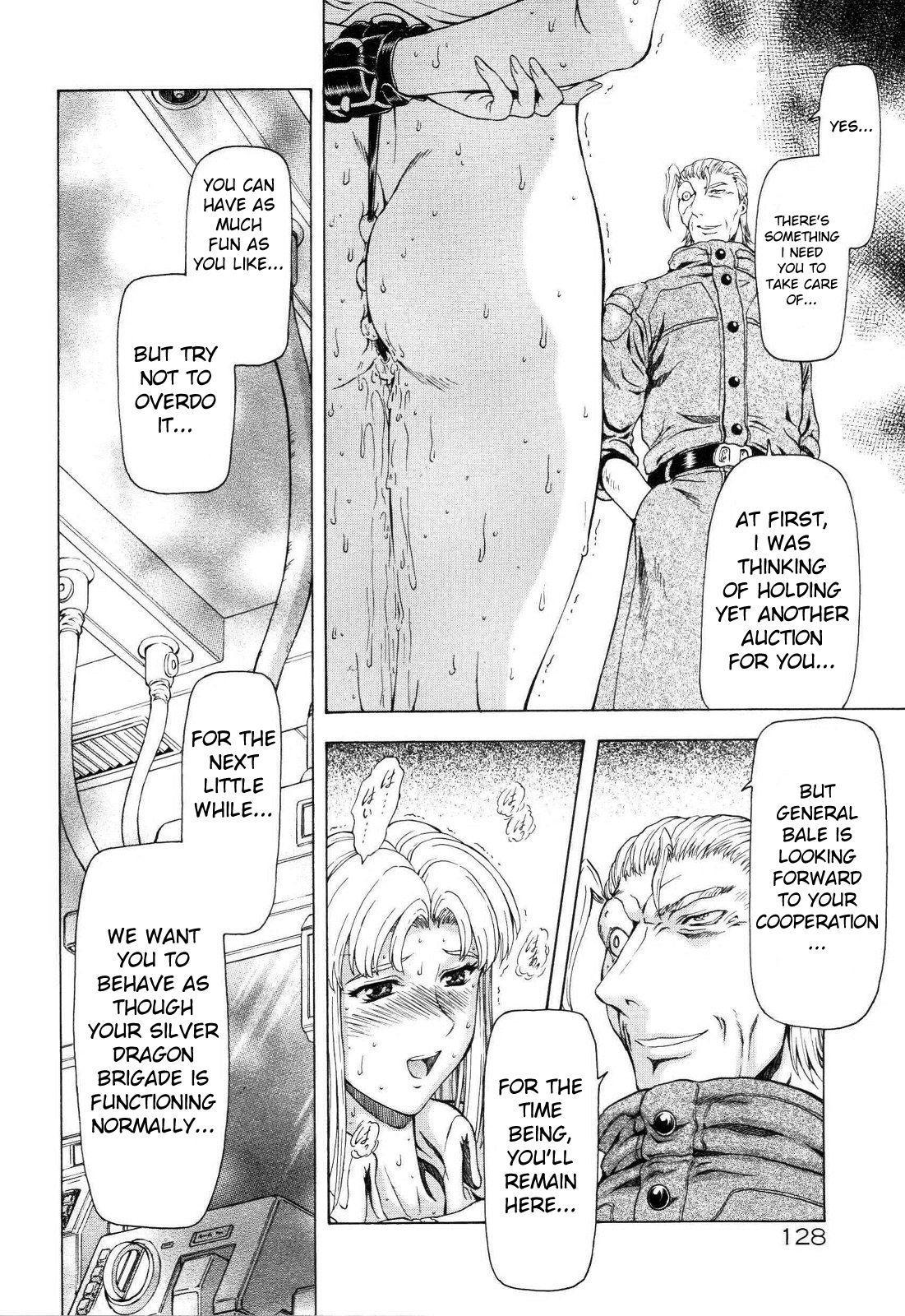 Ginryuu no Reimei   Dawn of the Silver Dragon Vol. 4 132