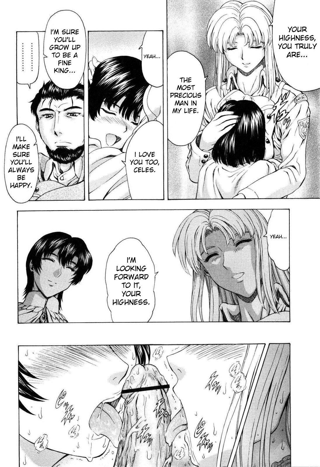Ginryuu no Reimei   Dawn of the Silver Dragon Vol. 4 134