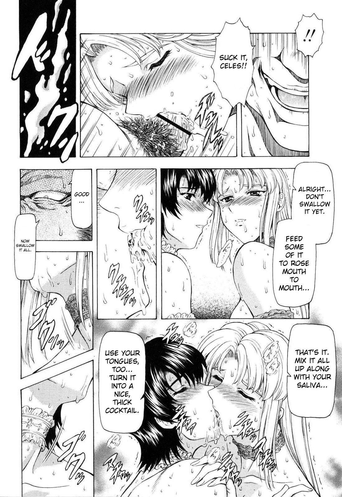 Ginryuu no Reimei   Dawn of the Silver Dragon Vol. 4 136
