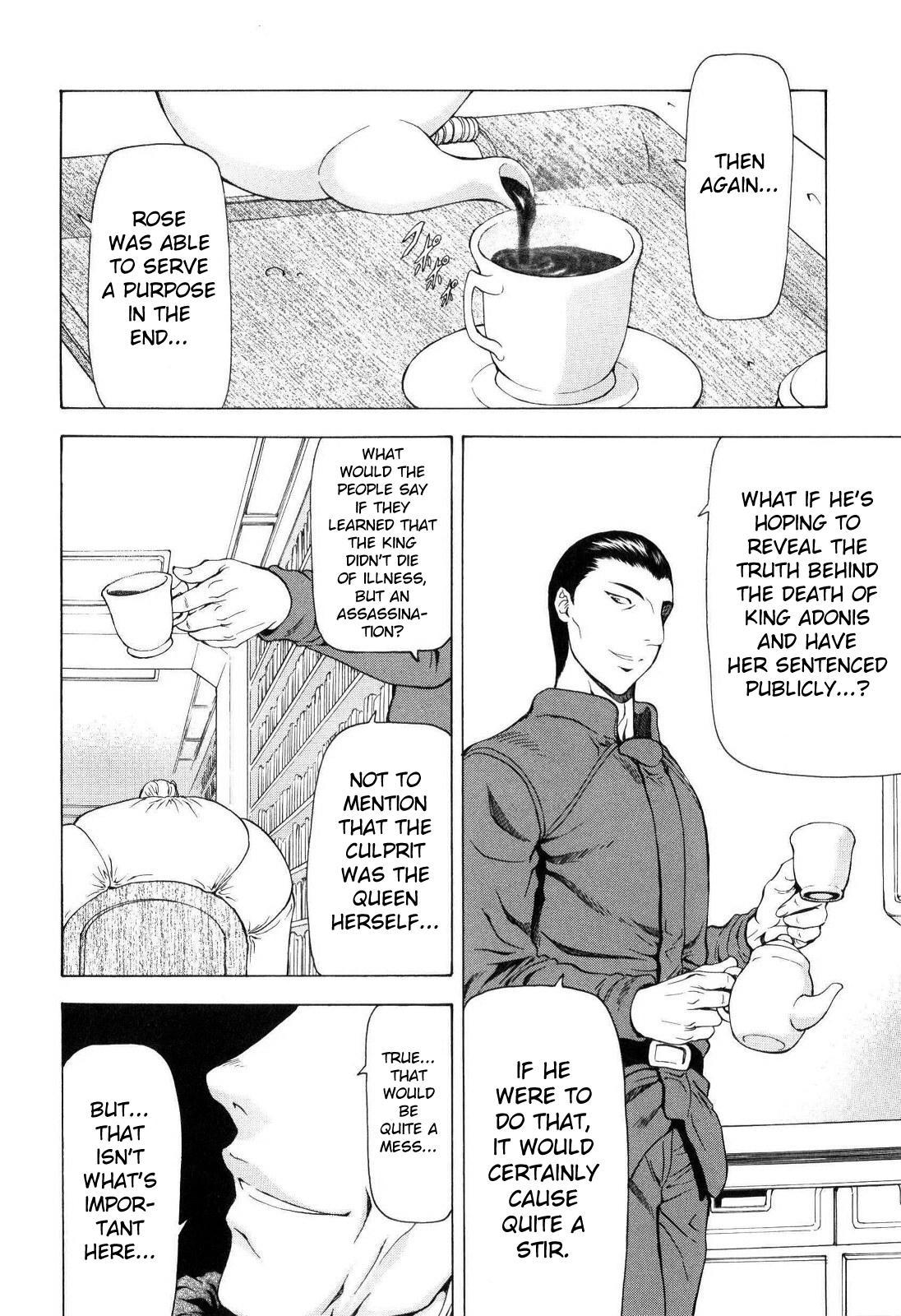 Ginryuu no Reimei   Dawn of the Silver Dragon Vol. 4 144