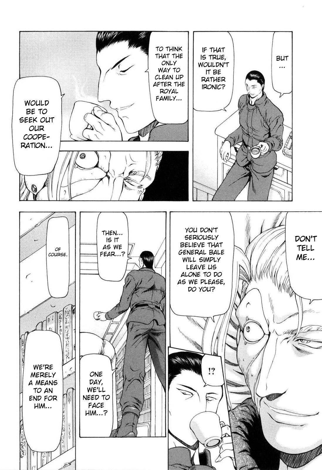 Ginryuu no Reimei   Dawn of the Silver Dragon Vol. 4 148