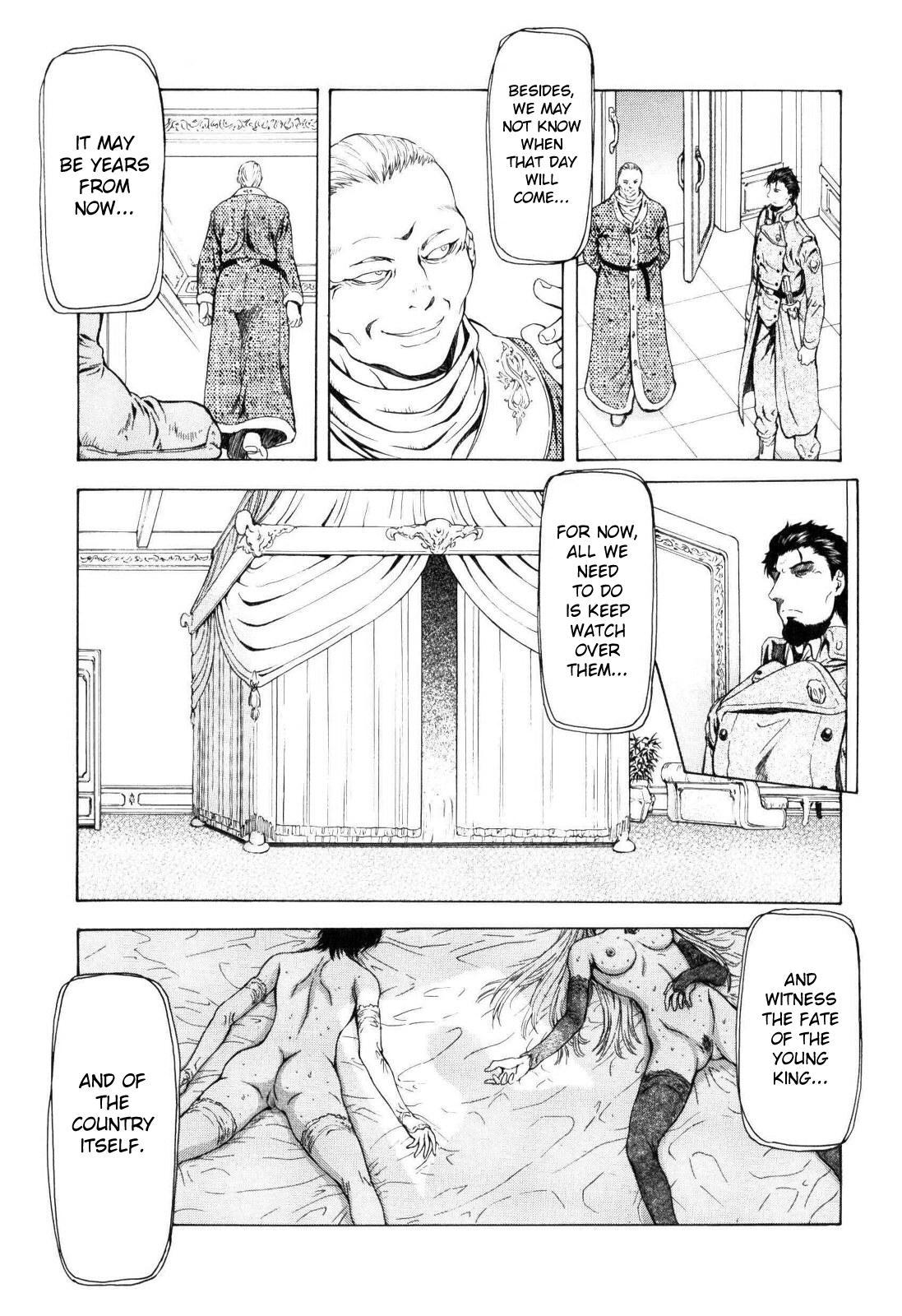 Ginryuu no Reimei   Dawn of the Silver Dragon Vol. 4 149