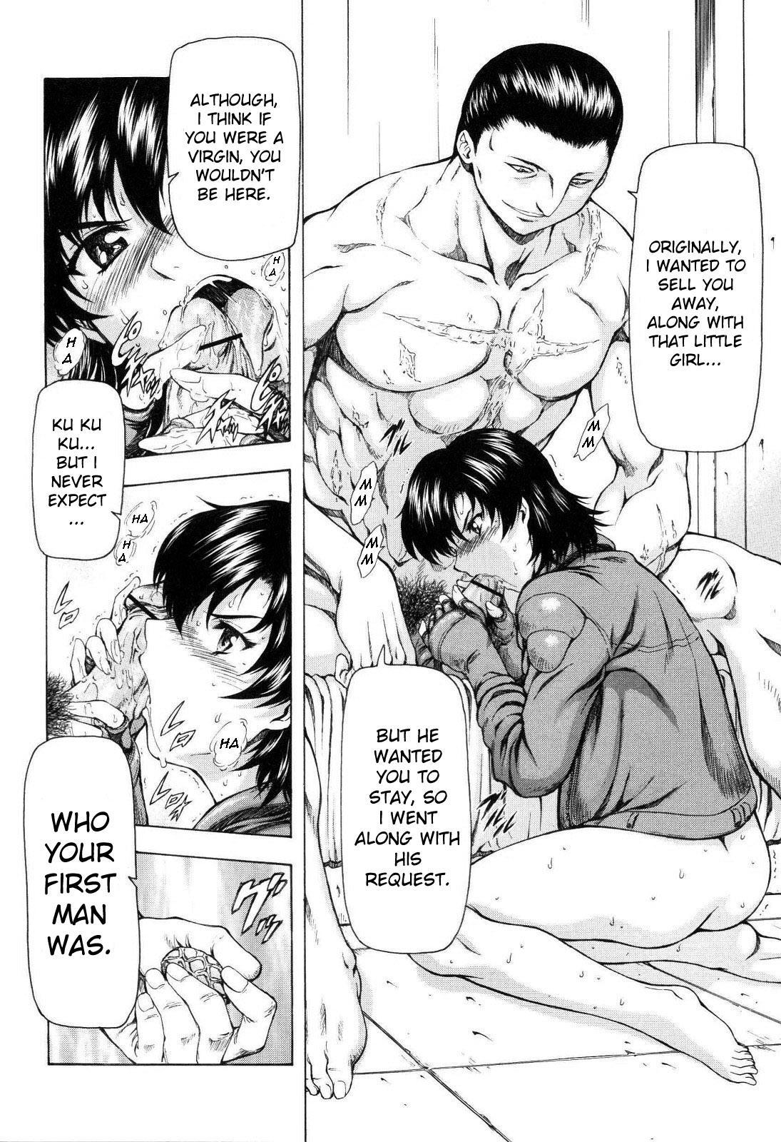Ginryuu no Reimei   Dawn of the Silver Dragon Vol. 4 152