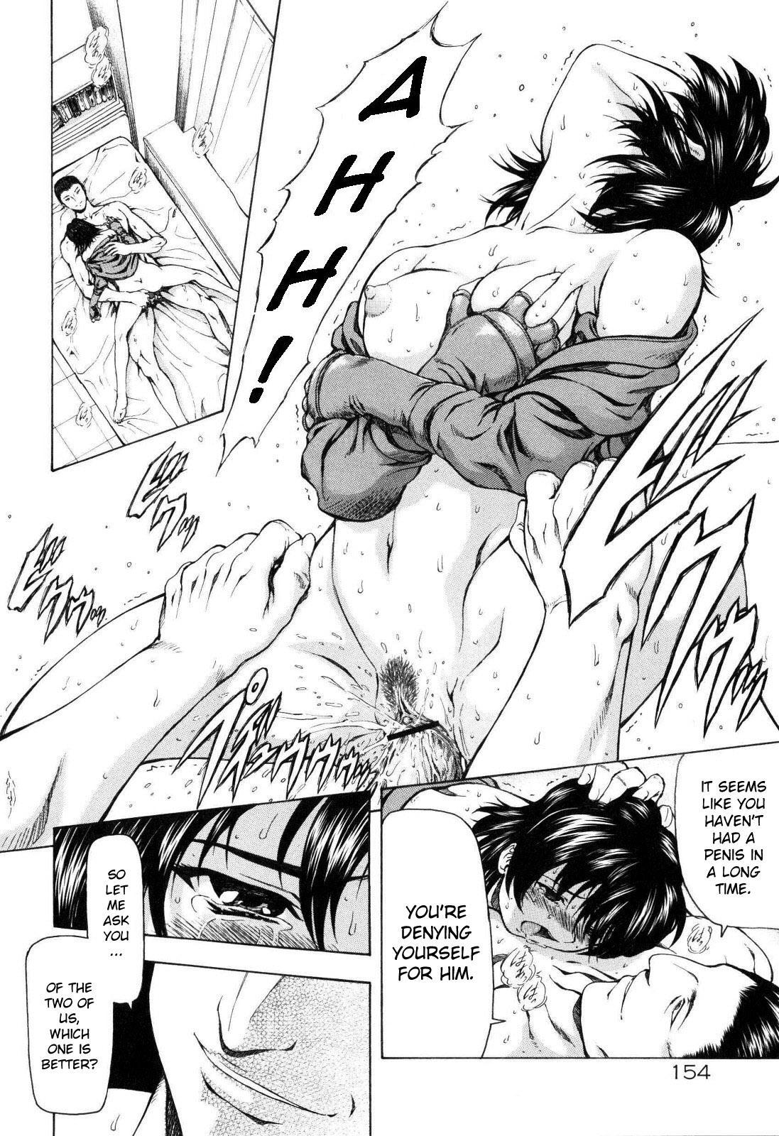 Ginryuu no Reimei   Dawn of the Silver Dragon Vol. 4 158