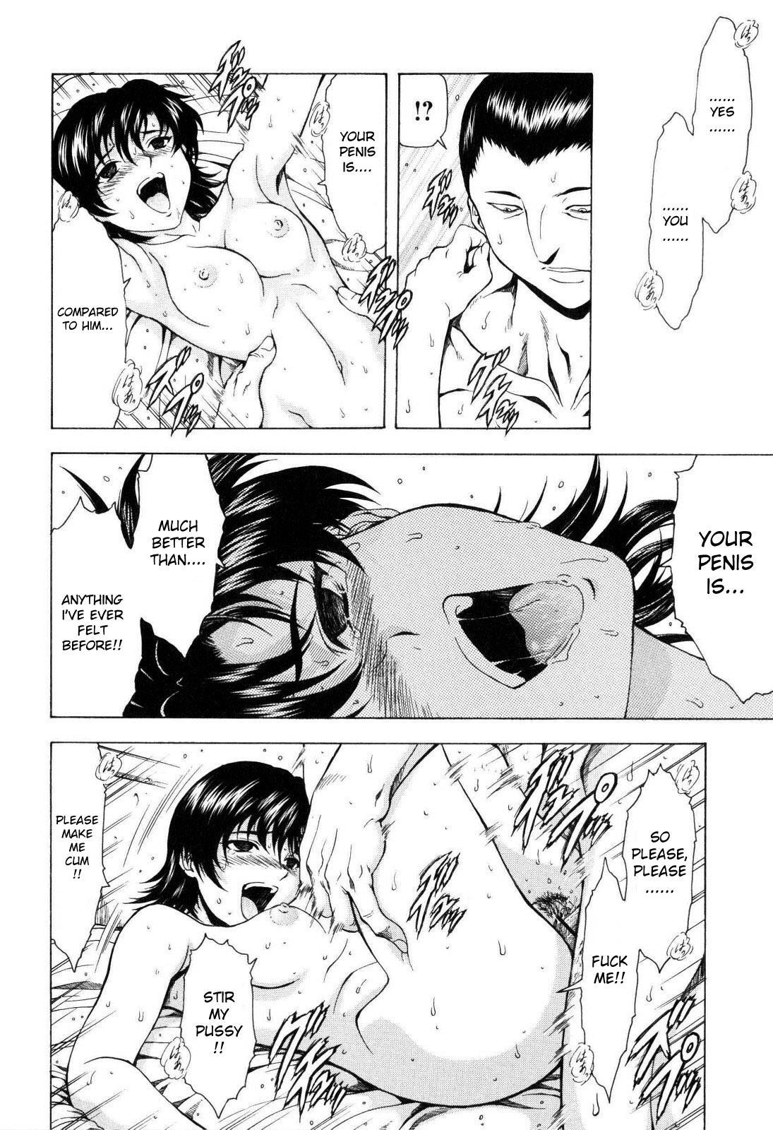 Ginryuu no Reimei   Dawn of the Silver Dragon Vol. 4 162