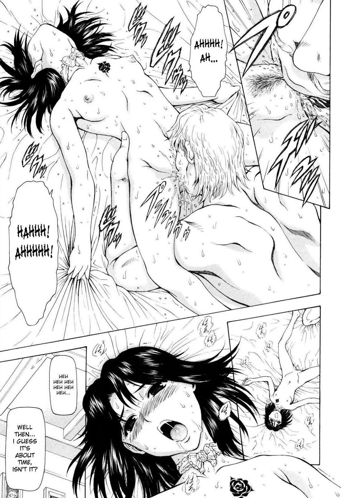 Ginryuu no Reimei   Dawn of the Silver Dragon Vol. 4 171
