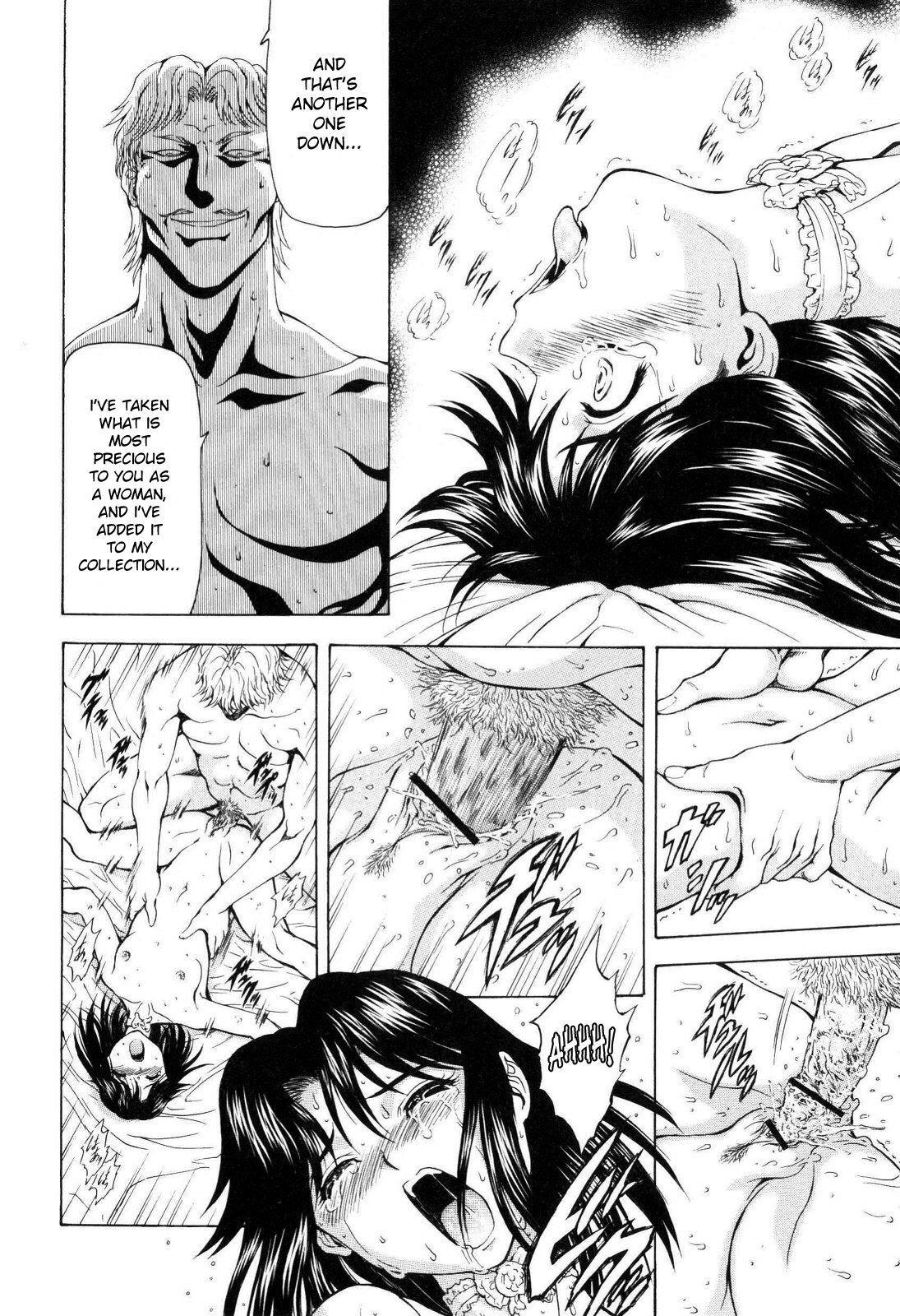 Ginryuu no Reimei   Dawn of the Silver Dragon Vol. 4 176