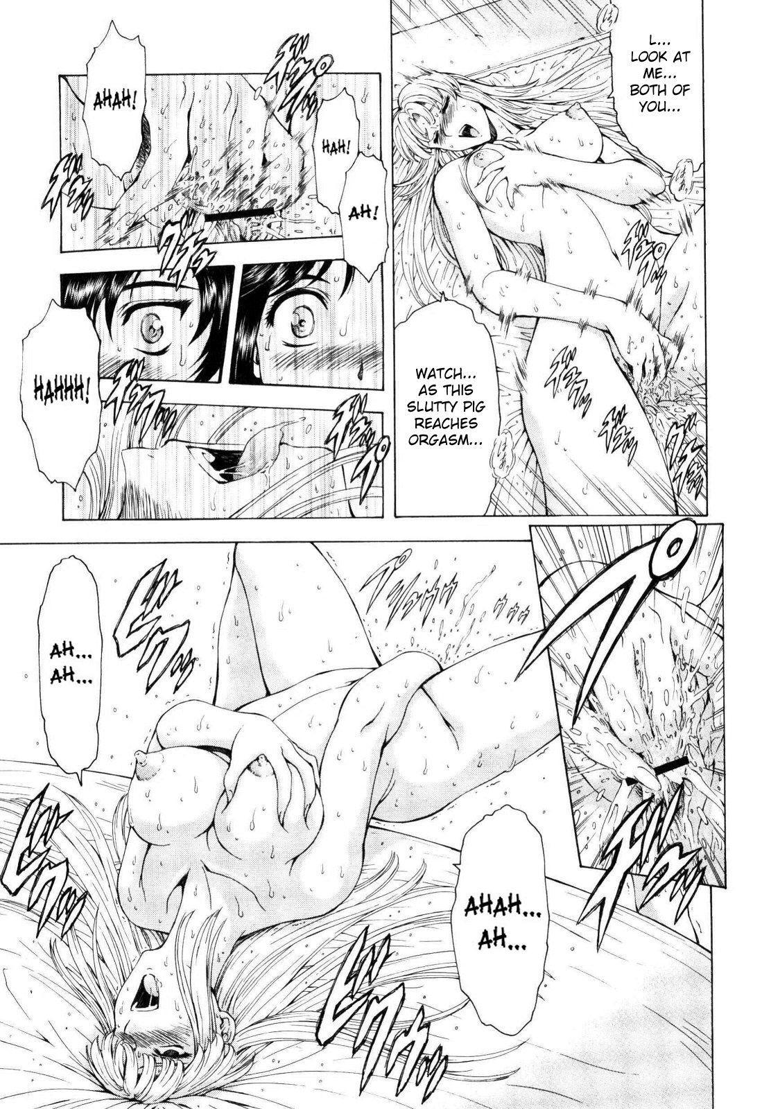 Ginryuu no Reimei   Dawn of the Silver Dragon Vol. 4 17