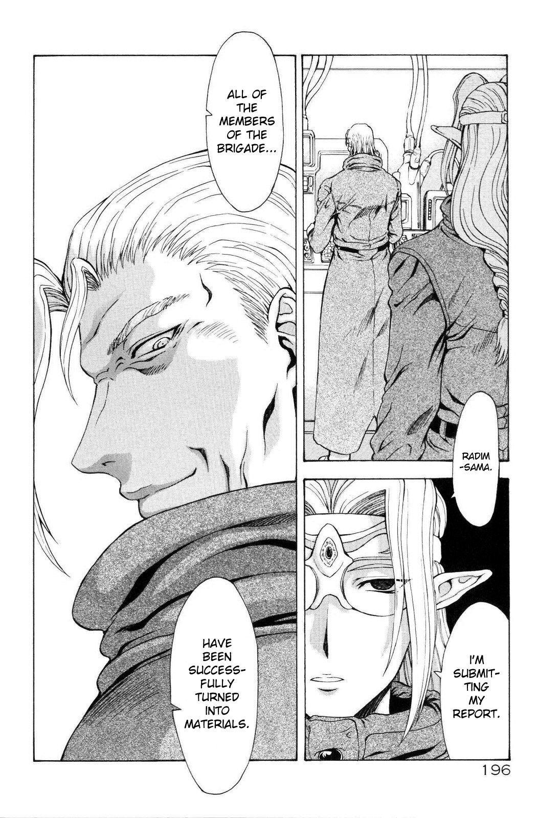 Ginryuu no Reimei   Dawn of the Silver Dragon Vol. 4 200