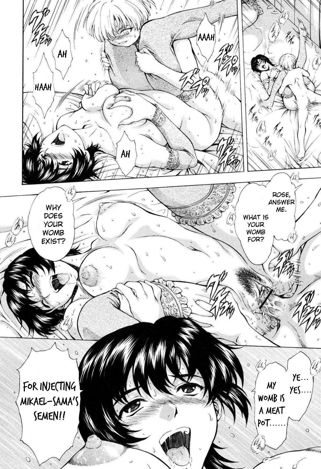 Ginryuu no Reimei   Dawn of the Silver Dragon Vol. 4 210