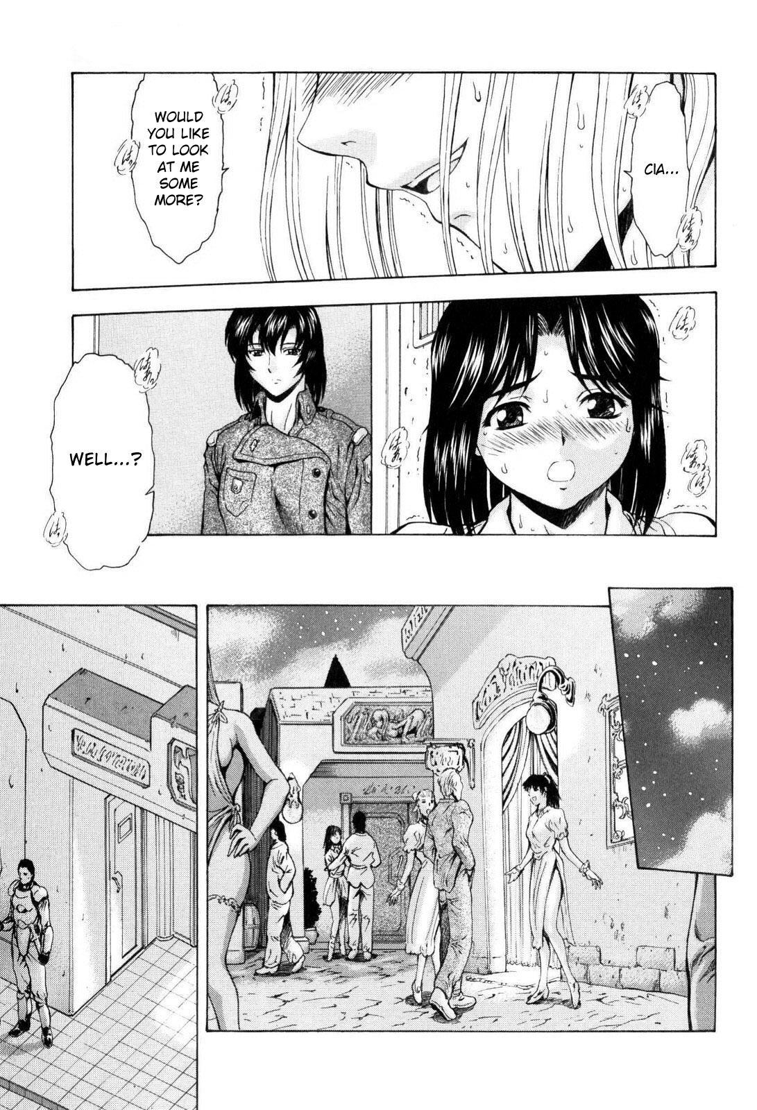 Ginryuu no Reimei   Dawn of the Silver Dragon Vol. 4 219