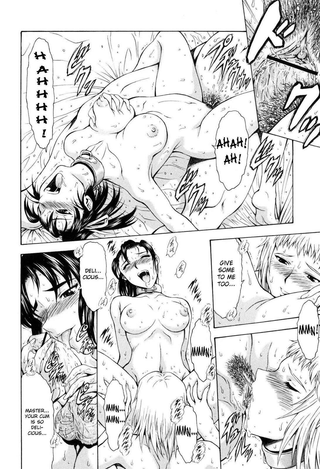 Ginryuu no Reimei   Dawn of the Silver Dragon Vol. 4 222