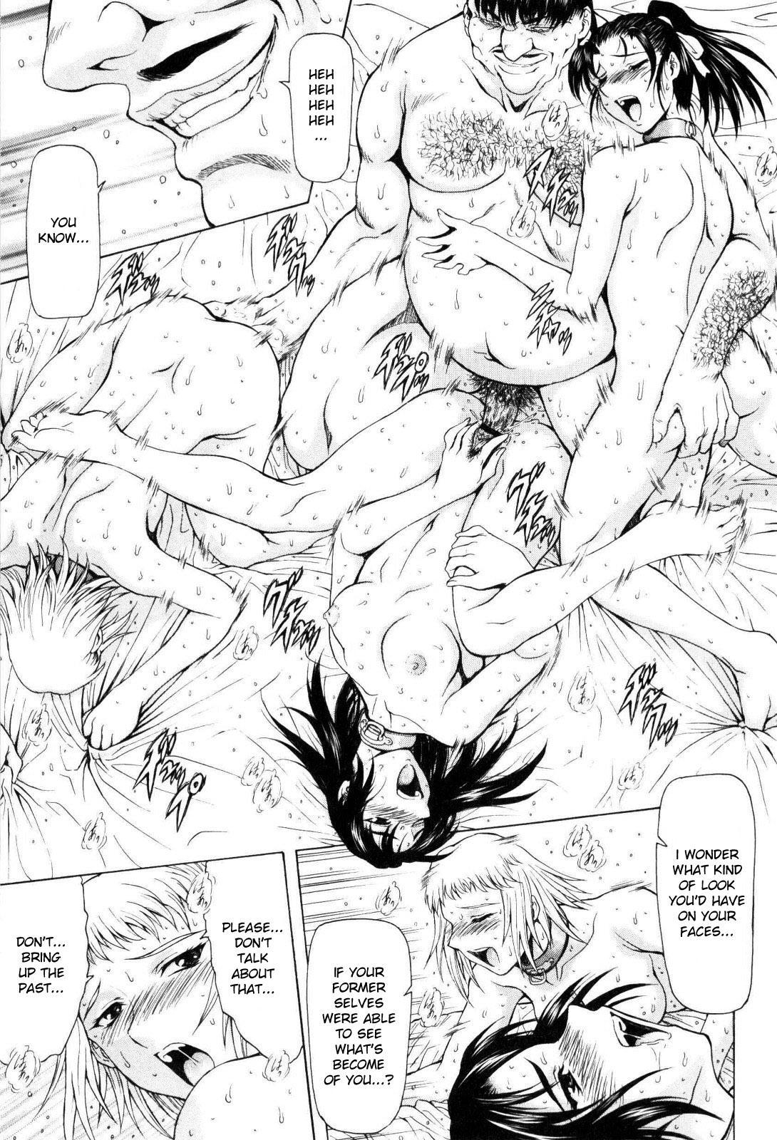 Ginryuu no Reimei   Dawn of the Silver Dragon Vol. 4 223