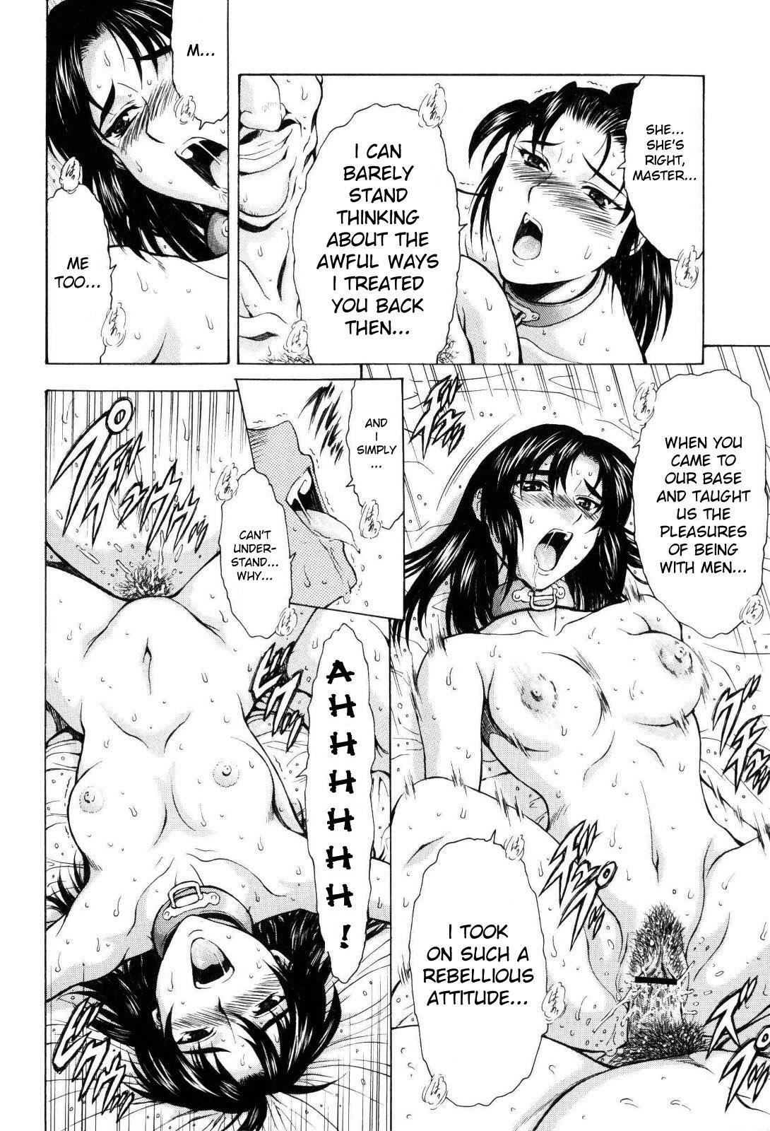 Ginryuu no Reimei   Dawn of the Silver Dragon Vol. 4 224