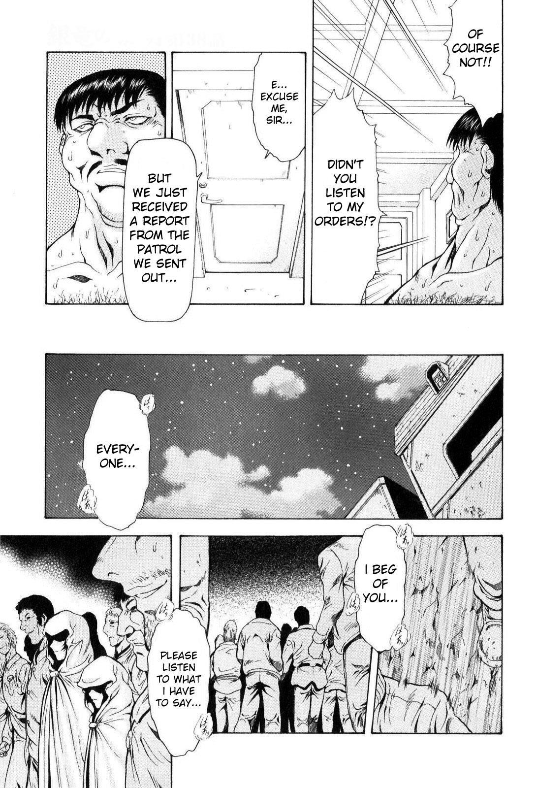Ginryuu no Reimei   Dawn of the Silver Dragon Vol. 4 227