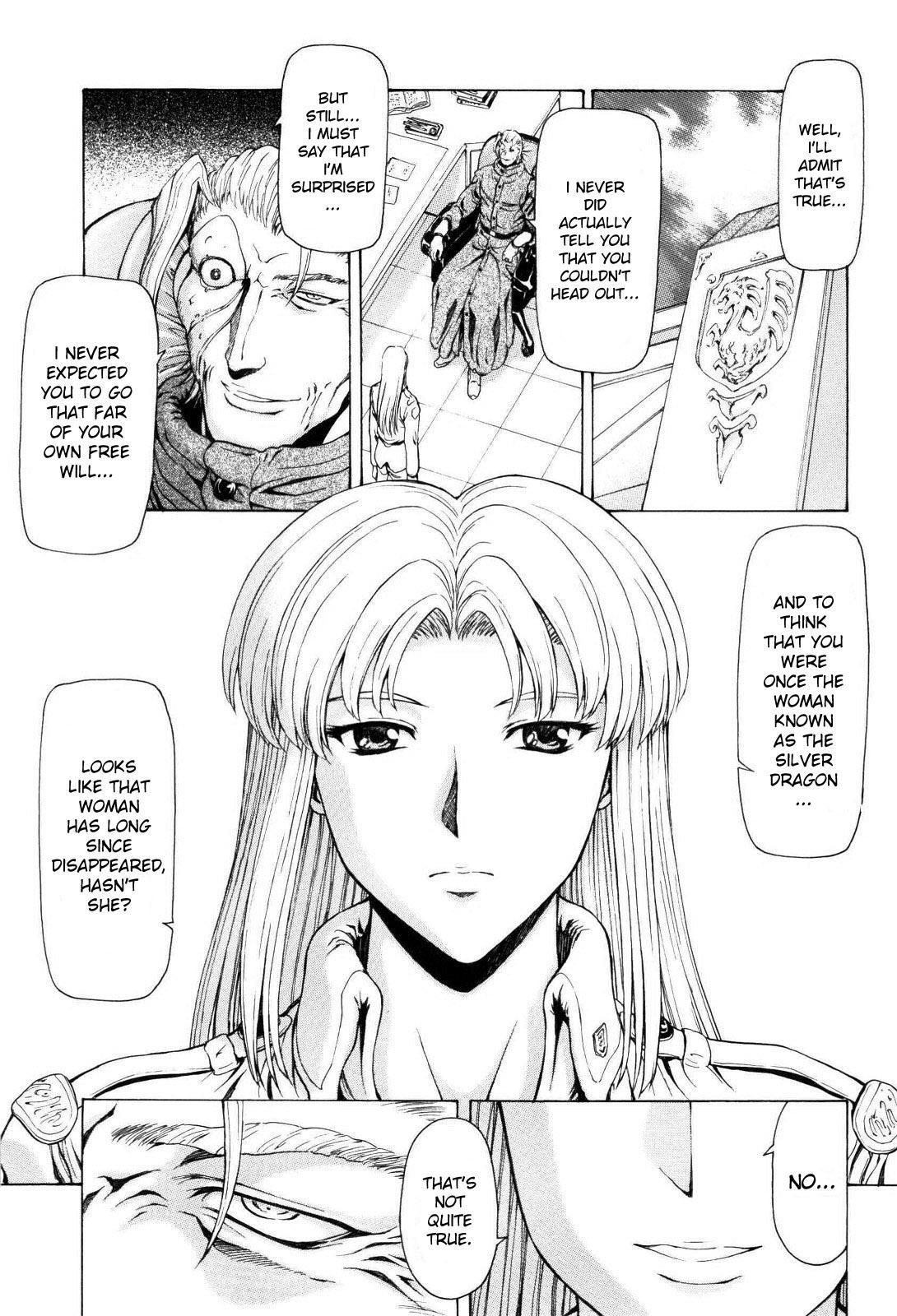 Ginryuu no Reimei   Dawn of the Silver Dragon Vol. 4 229