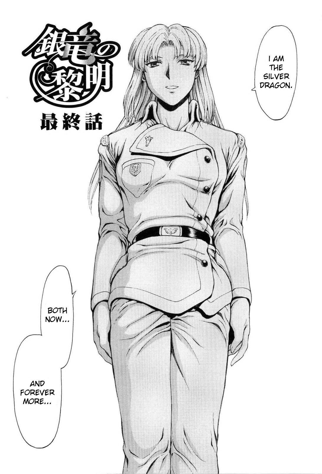 Ginryuu no Reimei   Dawn of the Silver Dragon Vol. 4 230