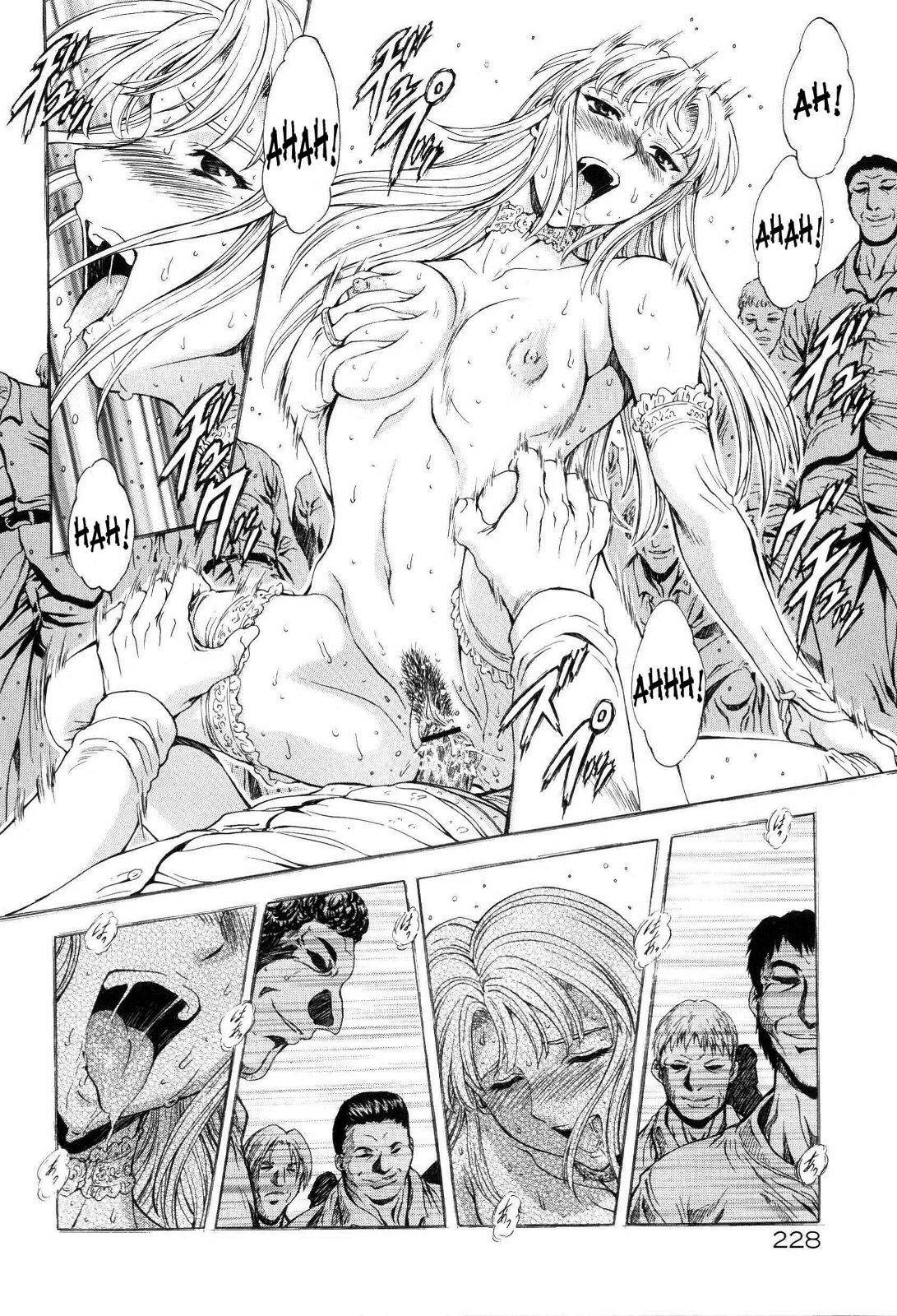 Ginryuu no Reimei   Dawn of the Silver Dragon Vol. 4 232