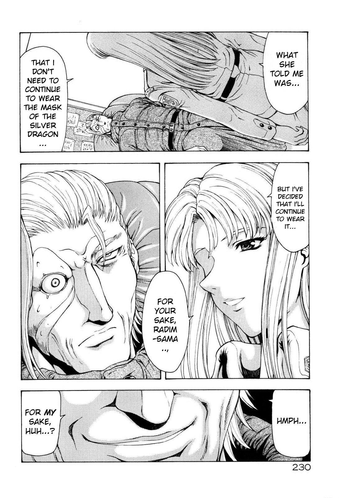 Ginryuu no Reimei   Dawn of the Silver Dragon Vol. 4 234