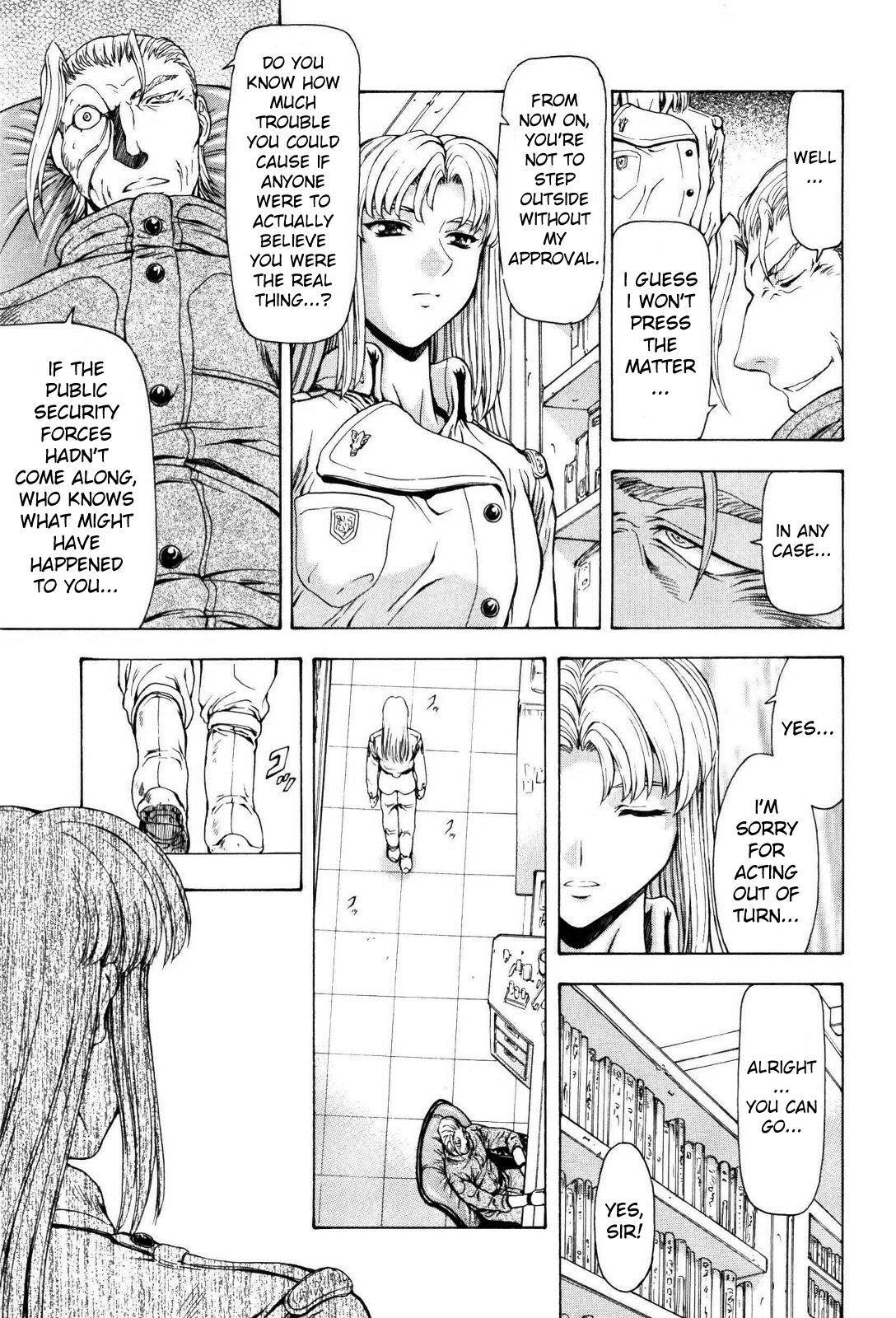 Ginryuu no Reimei   Dawn of the Silver Dragon Vol. 4 235