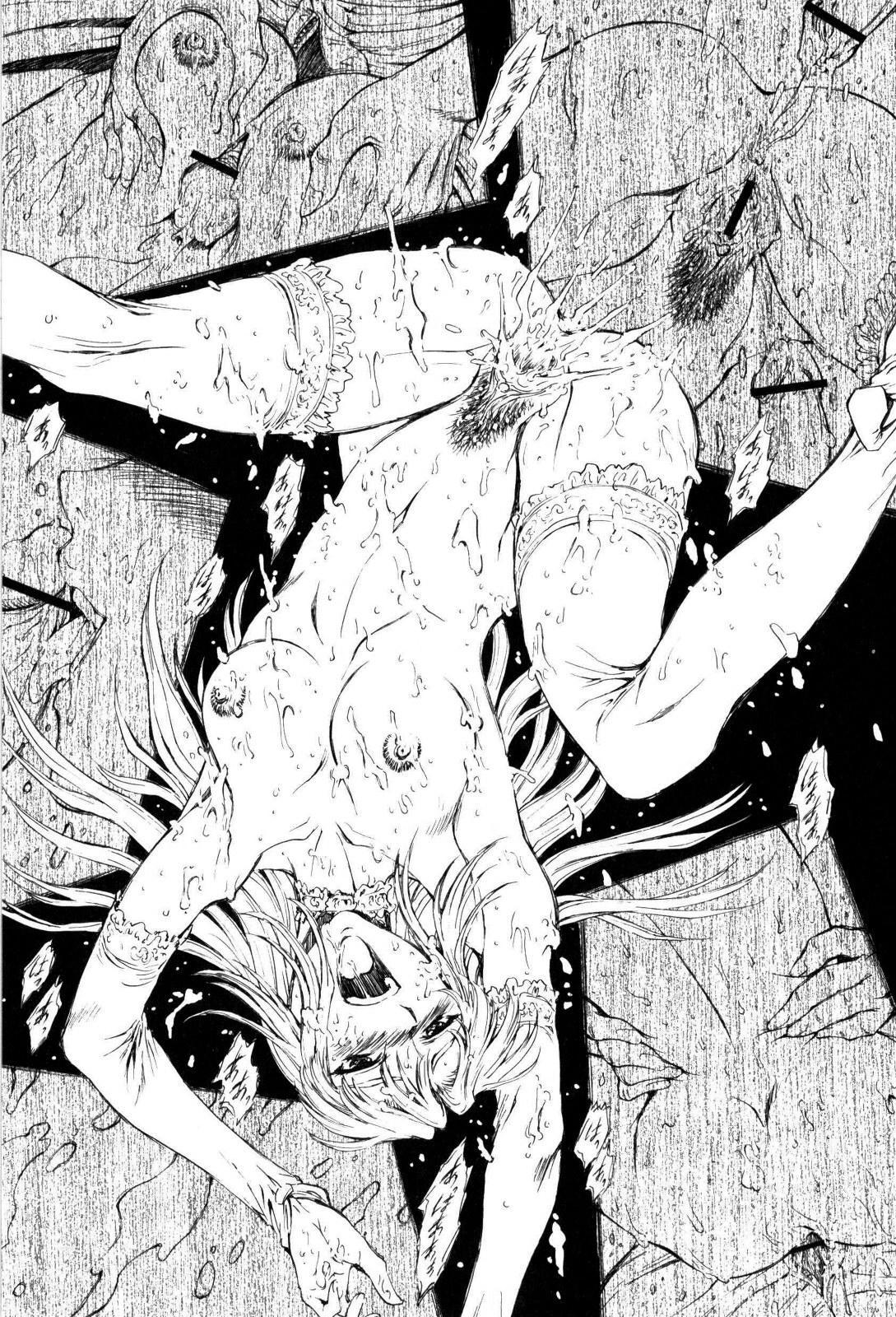 Ginryuu no Reimei   Dawn of the Silver Dragon Vol. 4 239