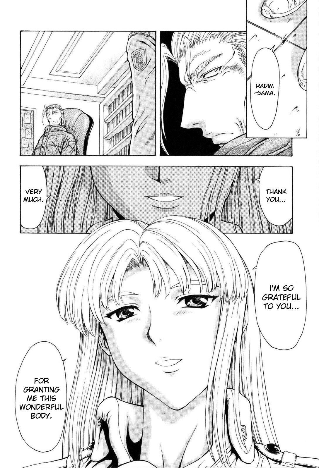 Ginryuu no Reimei   Dawn of the Silver Dragon Vol. 4 240