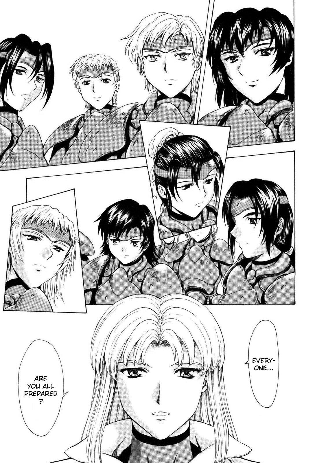 Ginryuu no Reimei   Dawn of the Silver Dragon Vol. 4 243