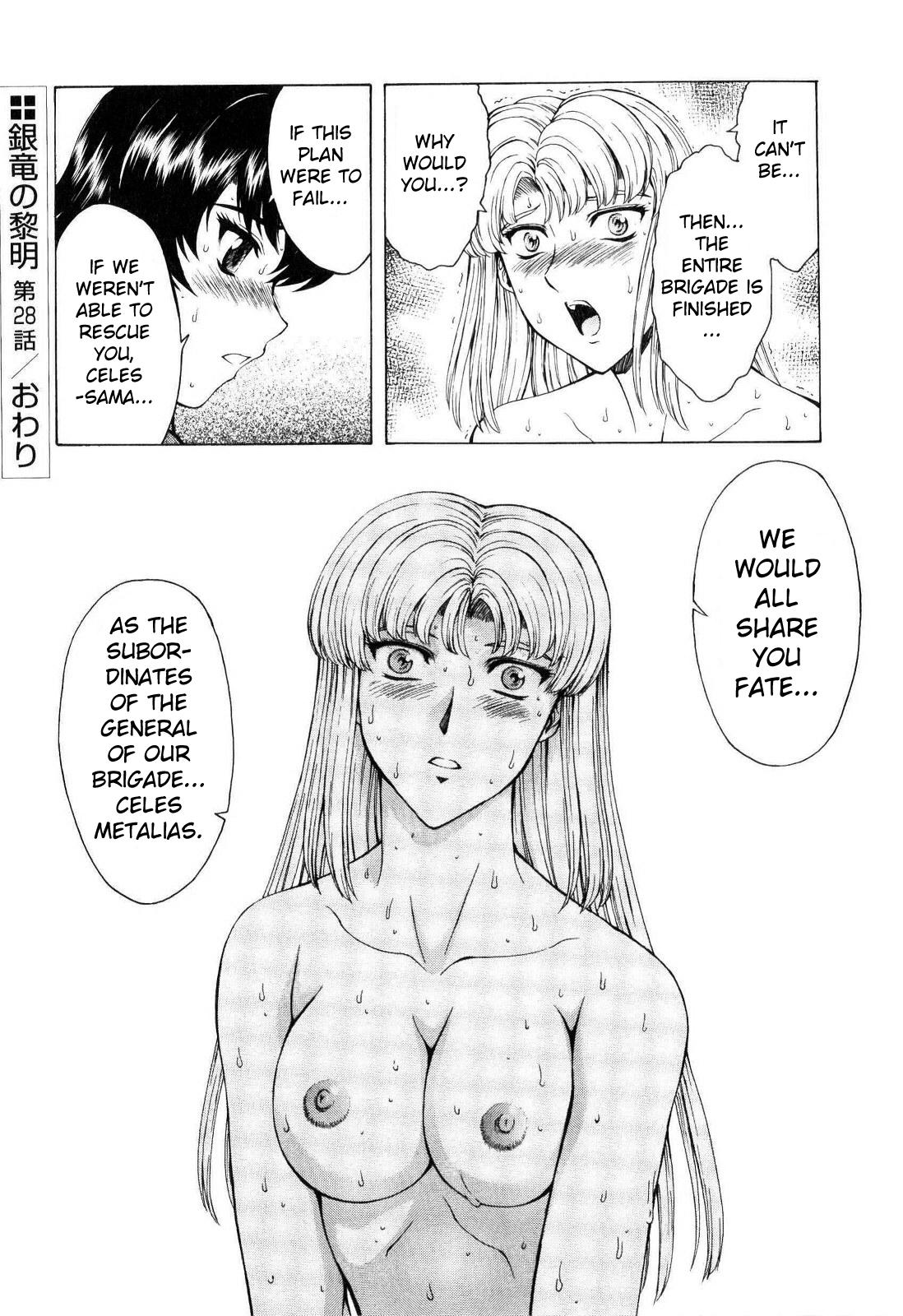Ginryuu no Reimei   Dawn of the Silver Dragon Vol. 4 26