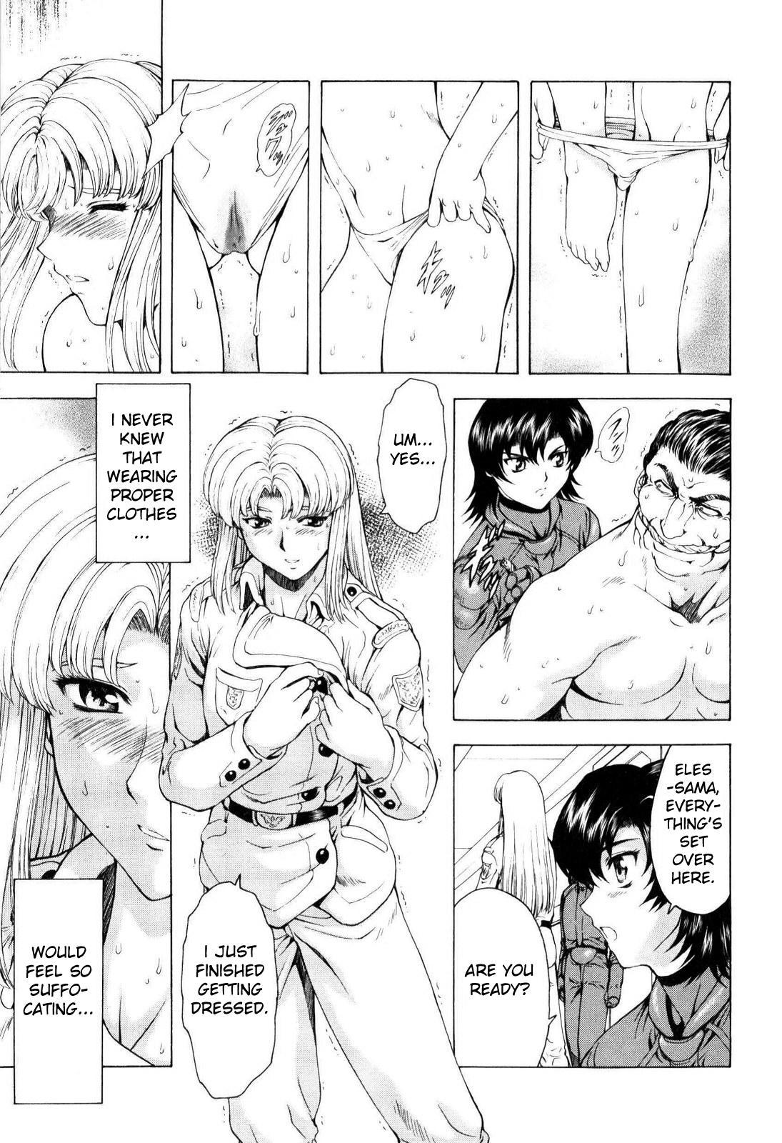 Ginryuu no Reimei   Dawn of the Silver Dragon Vol. 4 31