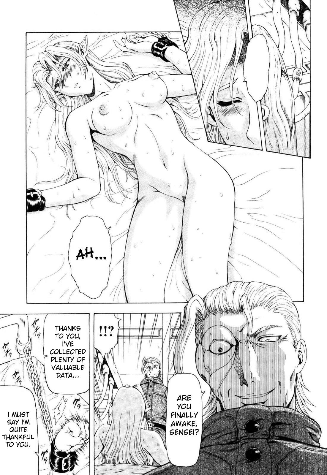 Ginryuu no Reimei   Dawn of the Silver Dragon Vol. 4 33