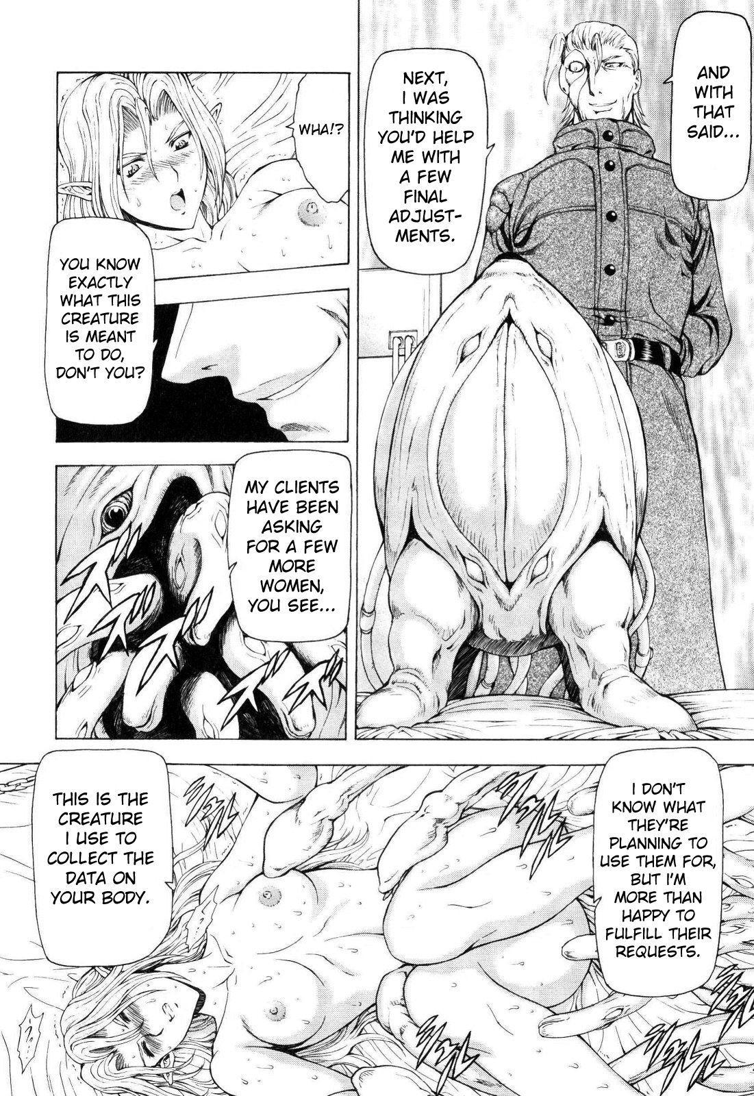 Ginryuu no Reimei   Dawn of the Silver Dragon Vol. 4 34