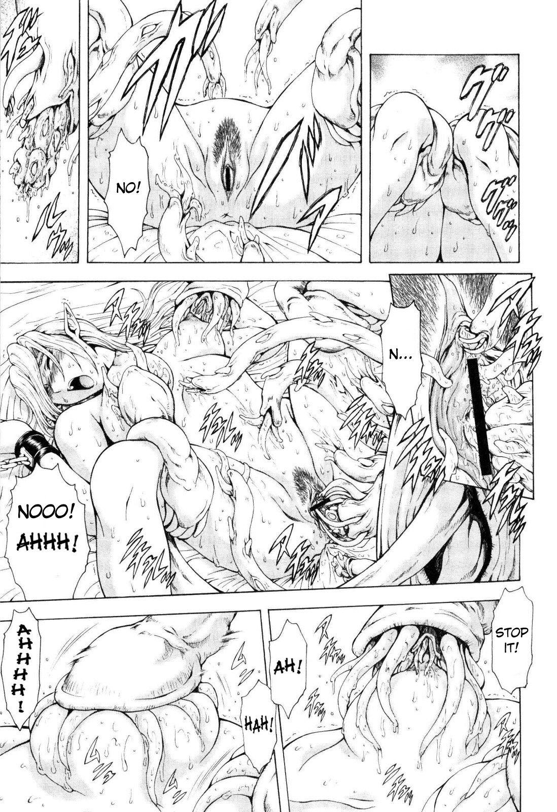 Ginryuu no Reimei   Dawn of the Silver Dragon Vol. 4 35