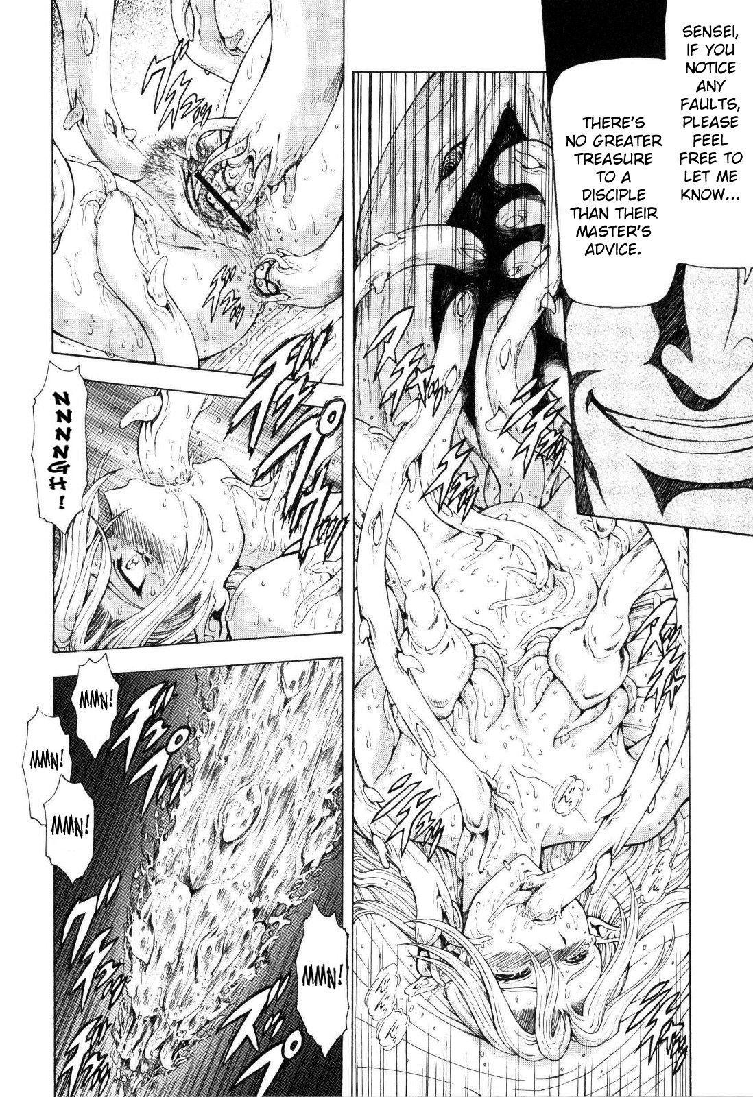 Ginryuu no Reimei   Dawn of the Silver Dragon Vol. 4 36