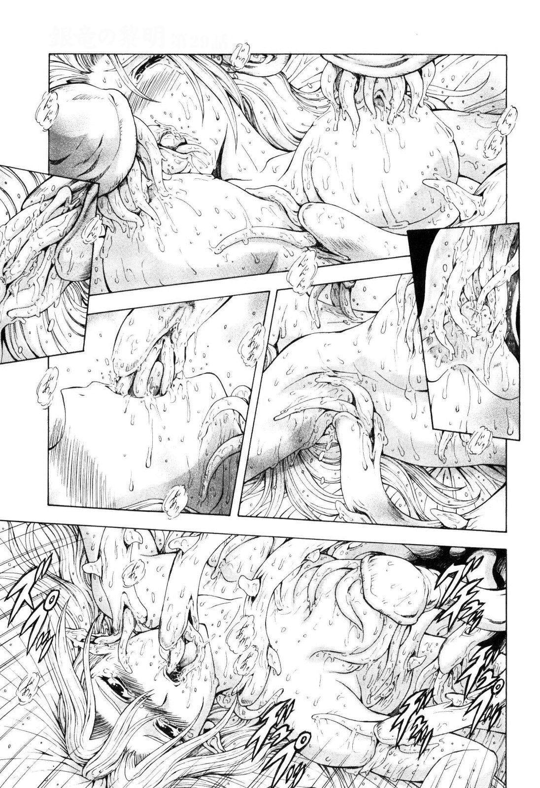 Ginryuu no Reimei   Dawn of the Silver Dragon Vol. 4 37