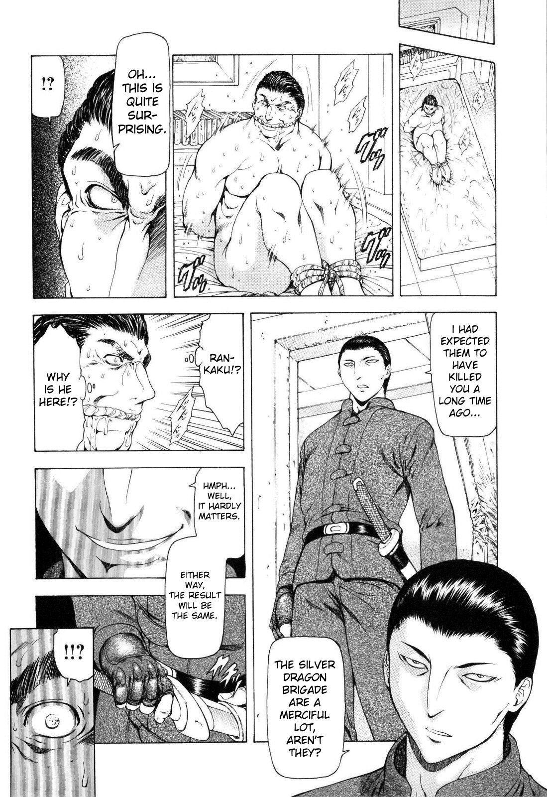 Ginryuu no Reimei   Dawn of the Silver Dragon Vol. 4 40