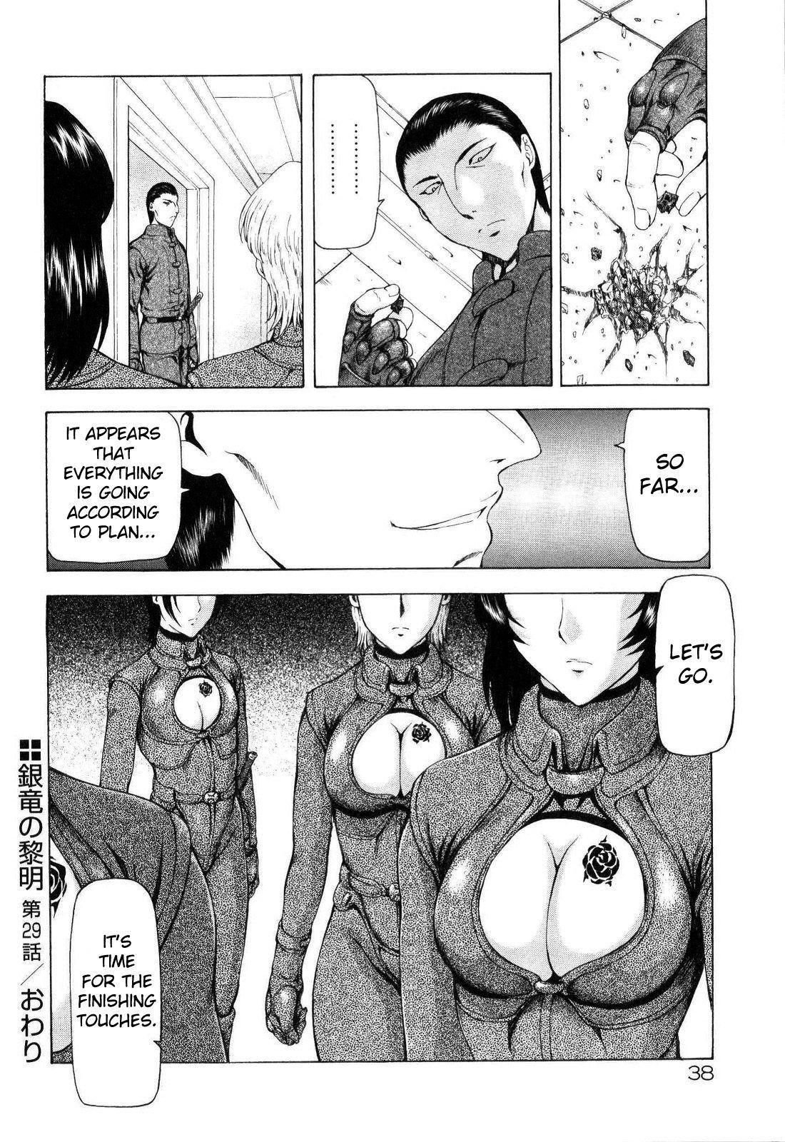 Ginryuu no Reimei   Dawn of the Silver Dragon Vol. 4 42