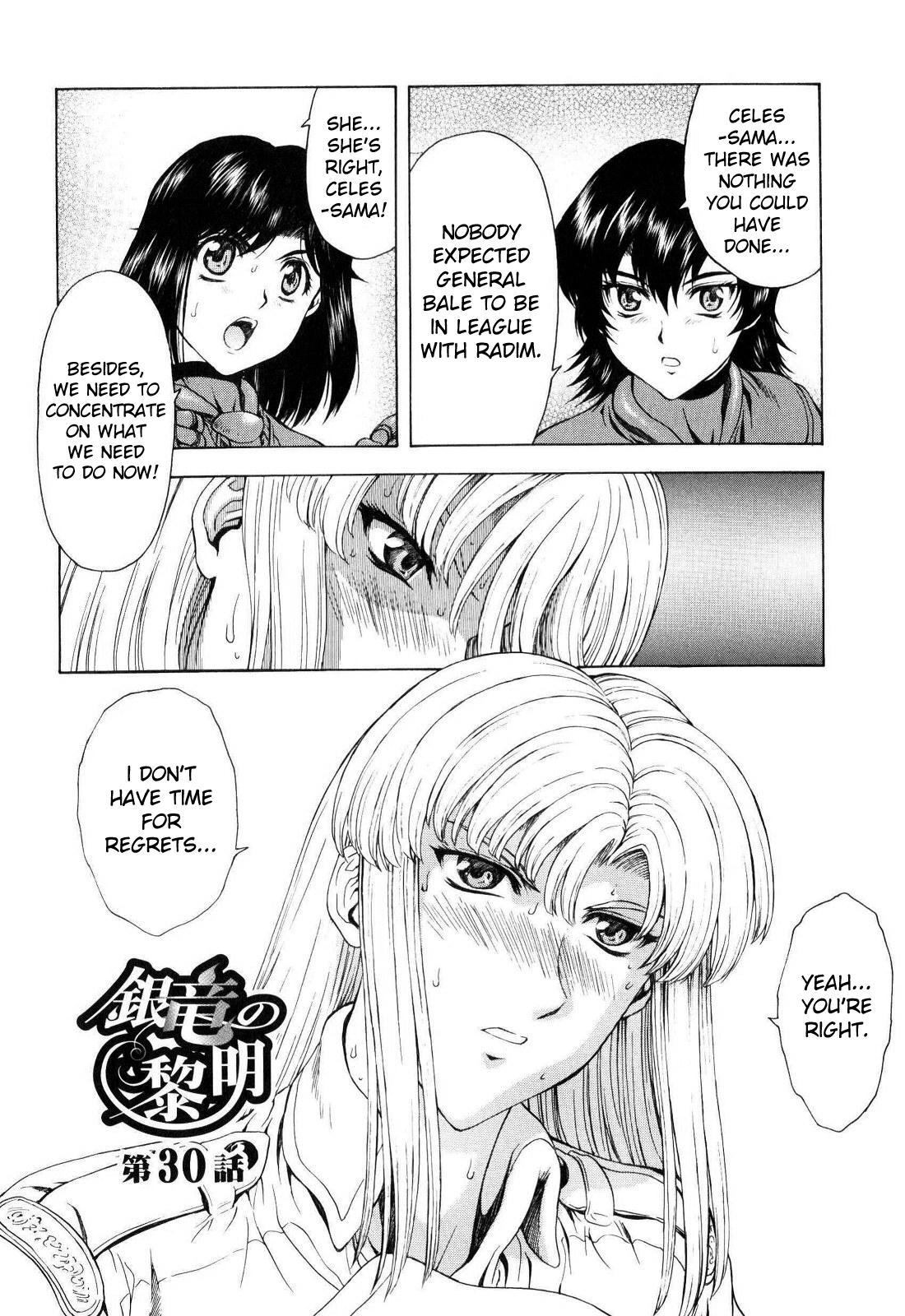 Ginryuu no Reimei   Dawn of the Silver Dragon Vol. 4 44