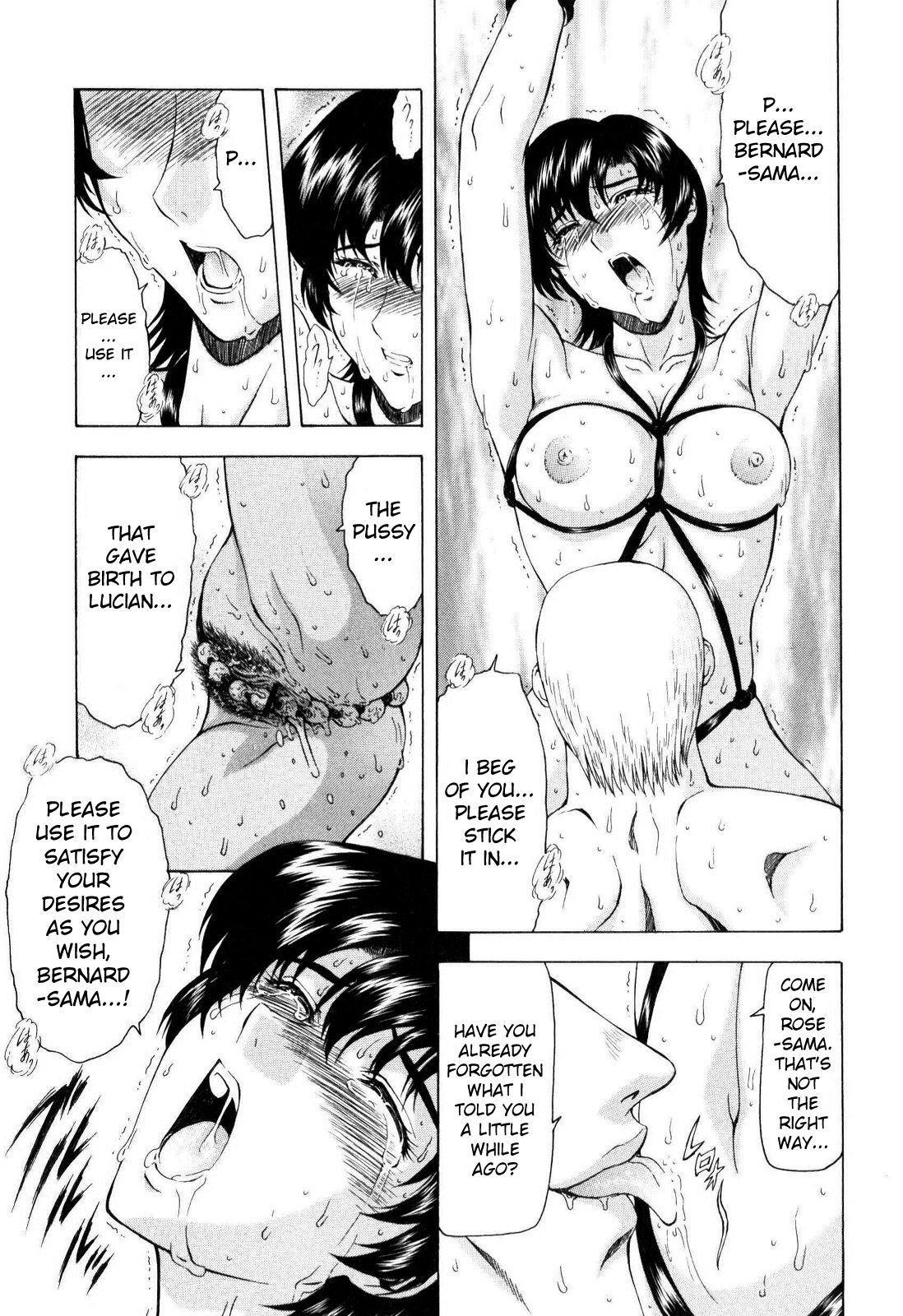 Ginryuu no Reimei   Dawn of the Silver Dragon Vol. 4 51