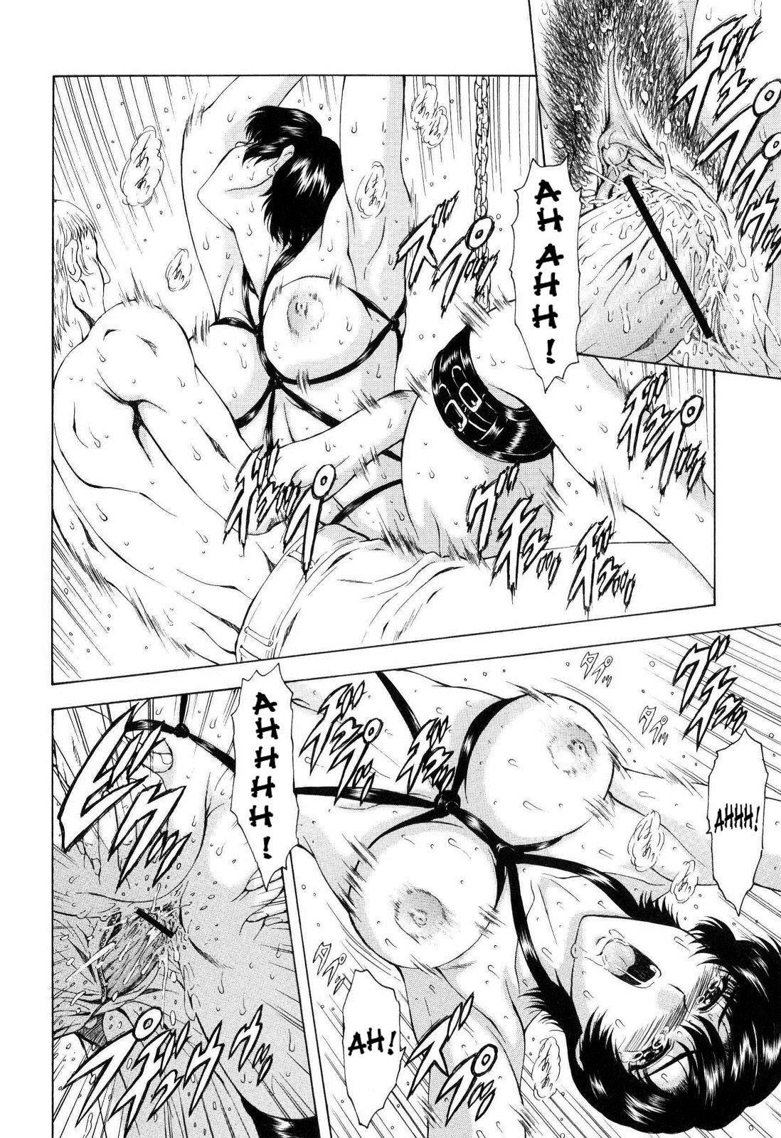 Ginryuu no Reimei   Dawn of the Silver Dragon Vol. 4 52