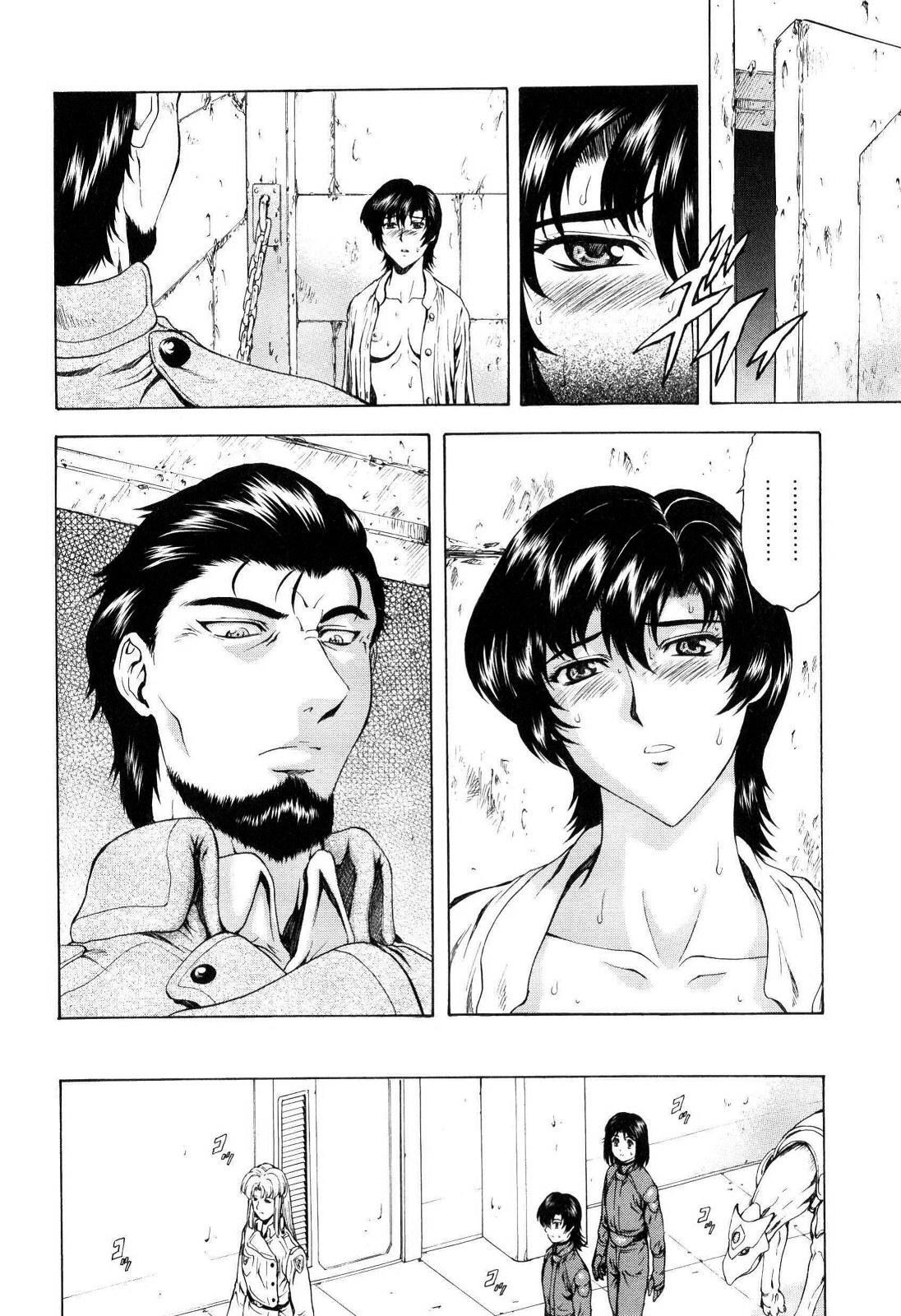 Ginryuu no Reimei   Dawn of the Silver Dragon Vol. 4 56