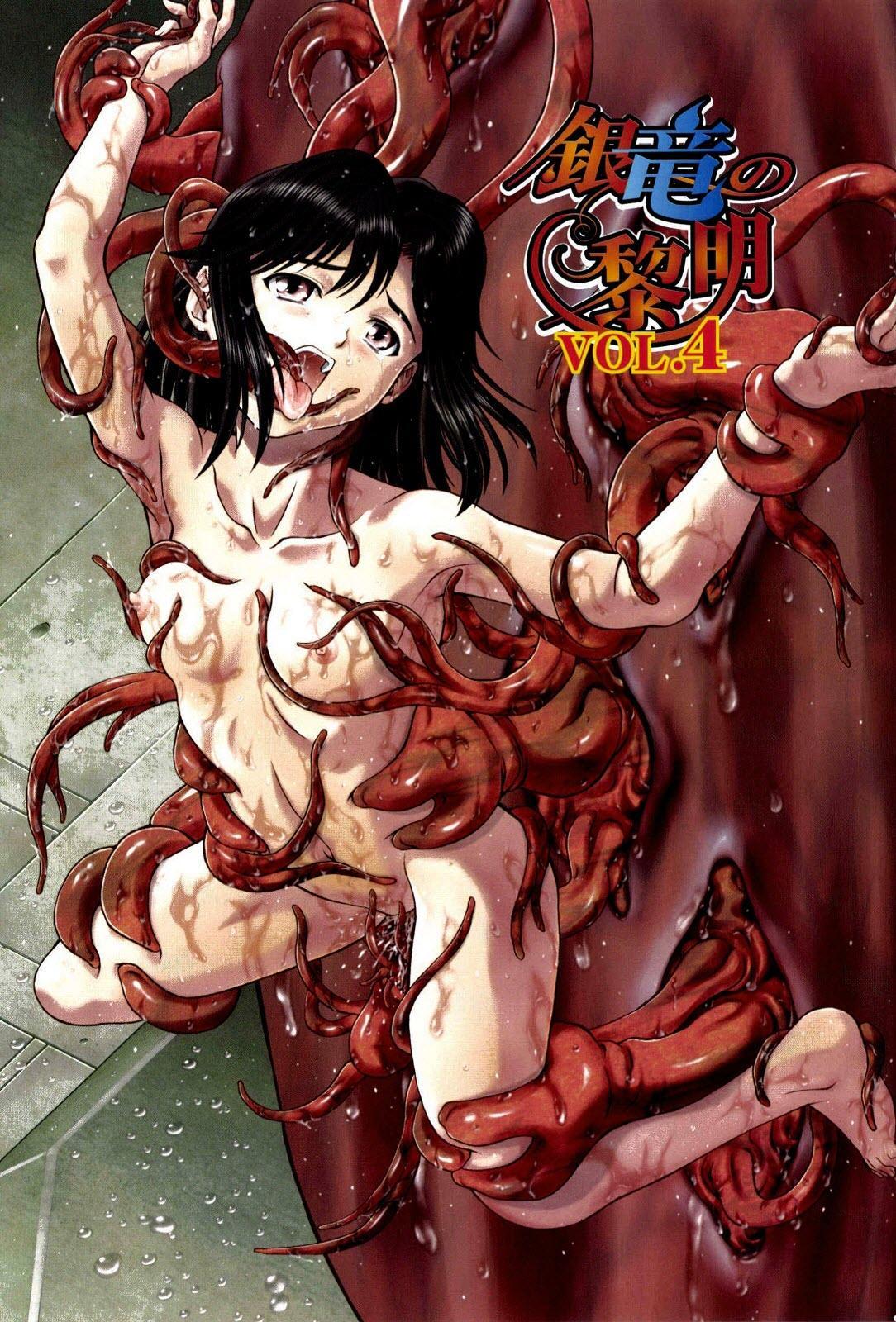 Ginryuu no Reimei   Dawn of the Silver Dragon Vol. 4 5