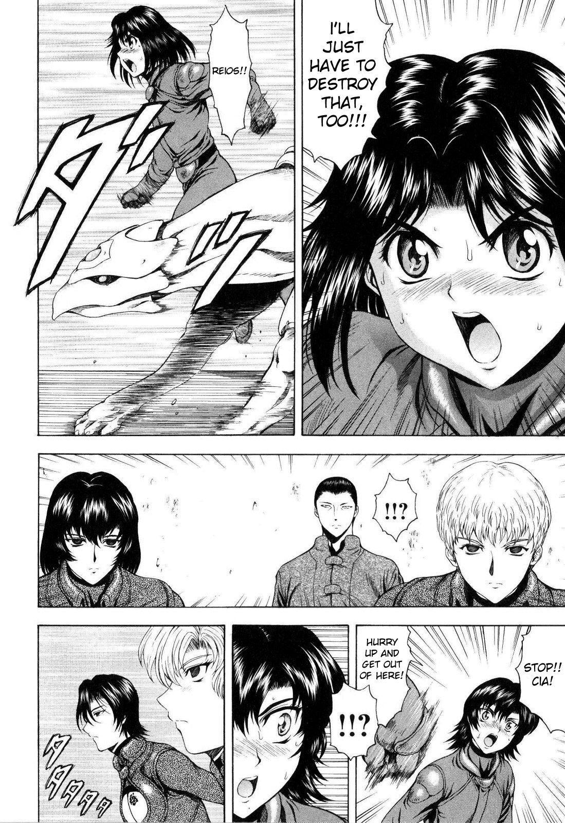 Ginryuu no Reimei   Dawn of the Silver Dragon Vol. 4 62