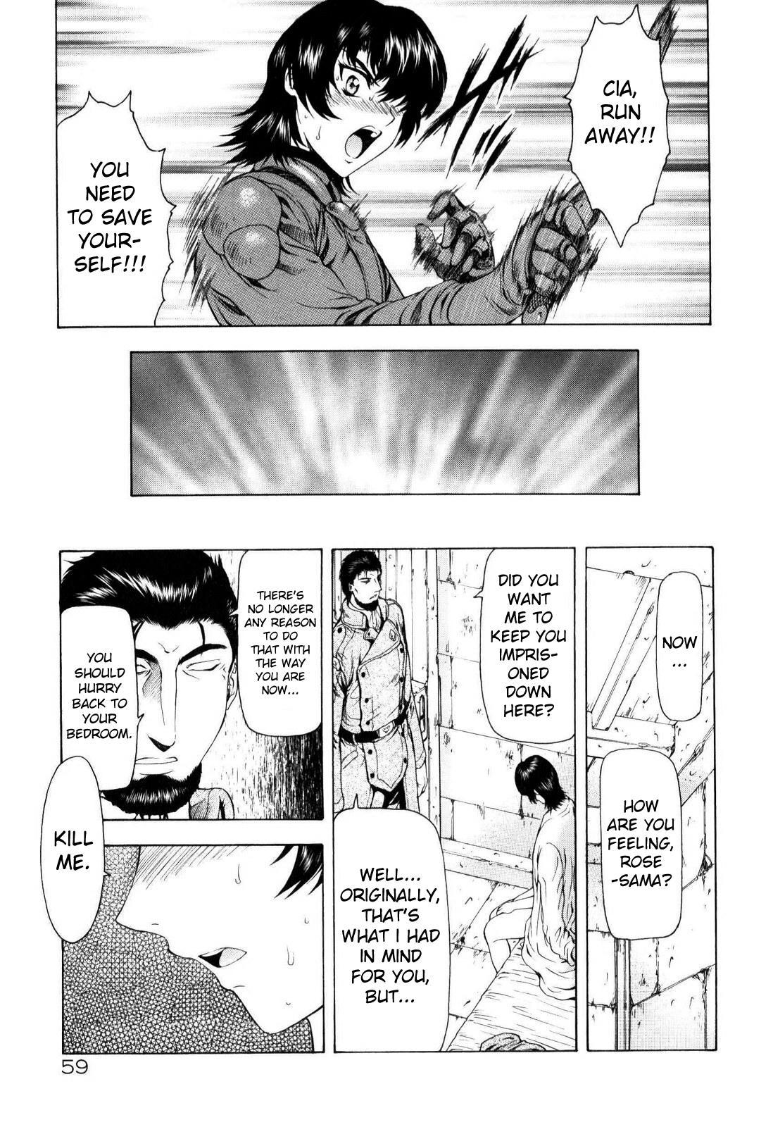 Ginryuu no Reimei   Dawn of the Silver Dragon Vol. 4 63