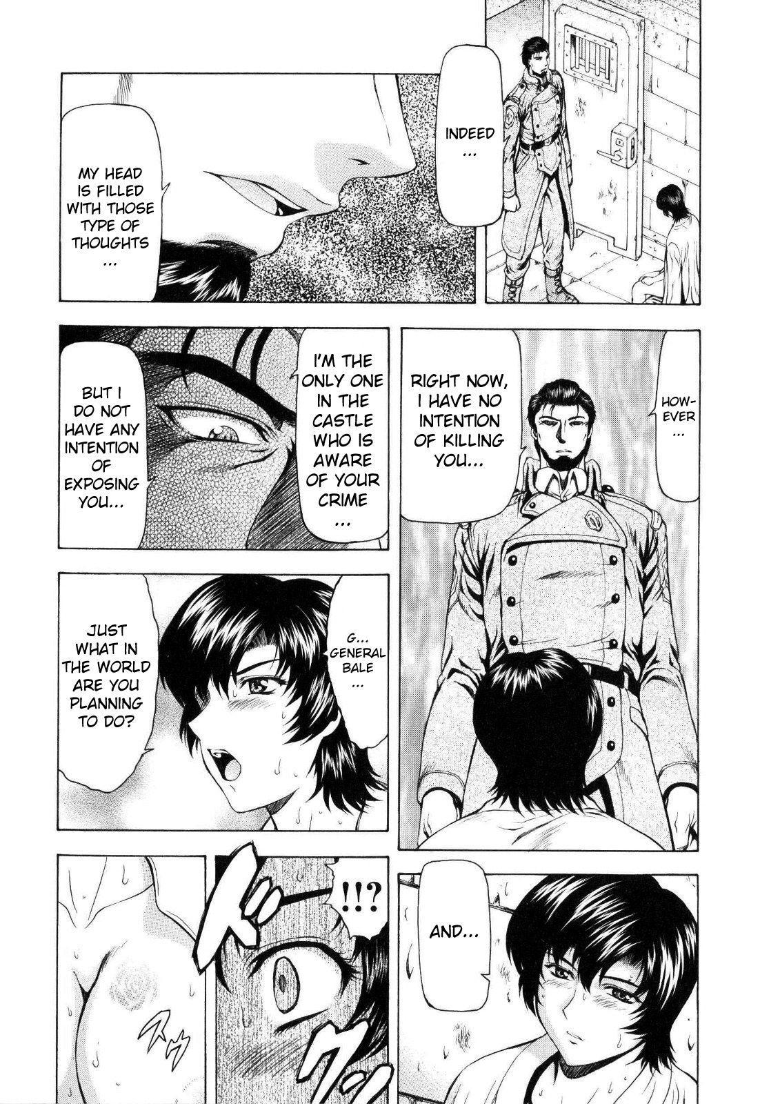 Ginryuu no Reimei   Dawn of the Silver Dragon Vol. 4 68