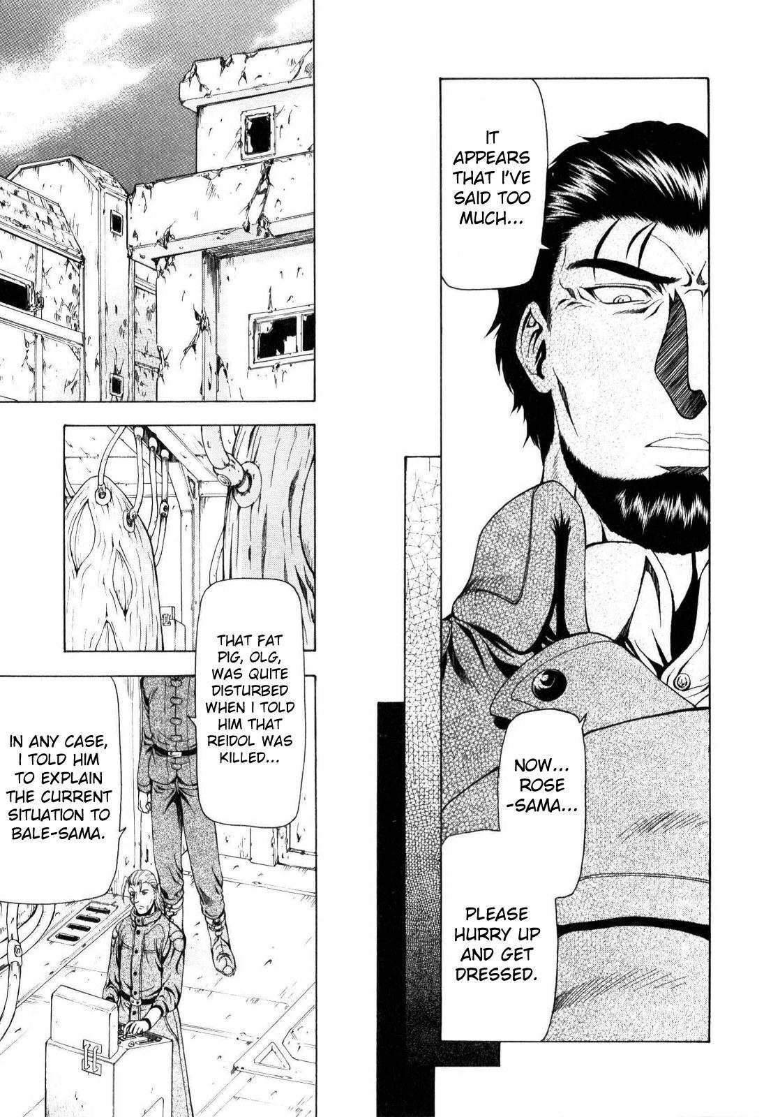 Ginryuu no Reimei   Dawn of the Silver Dragon Vol. 4 69